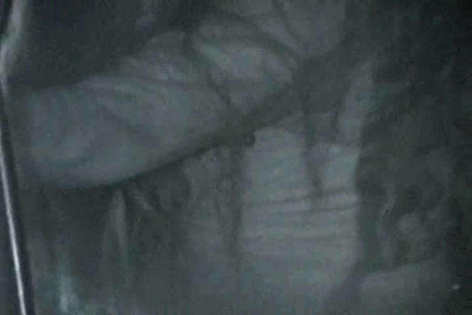 充血監督の深夜の運動会Vol.136 カップル  100画像 81
