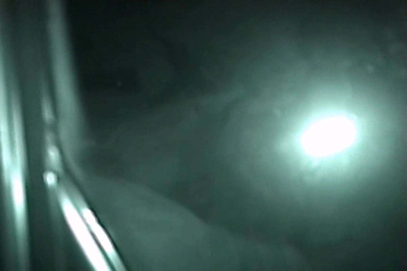 充血監督の深夜の運動会Vol.136 カップル | 赤外線  100画像 94