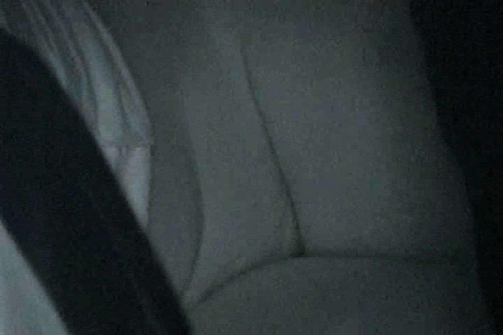 充血監督の深夜の運動会Vol.136 OLセックス 盗撮オマンコ無修正動画無料 100画像 98