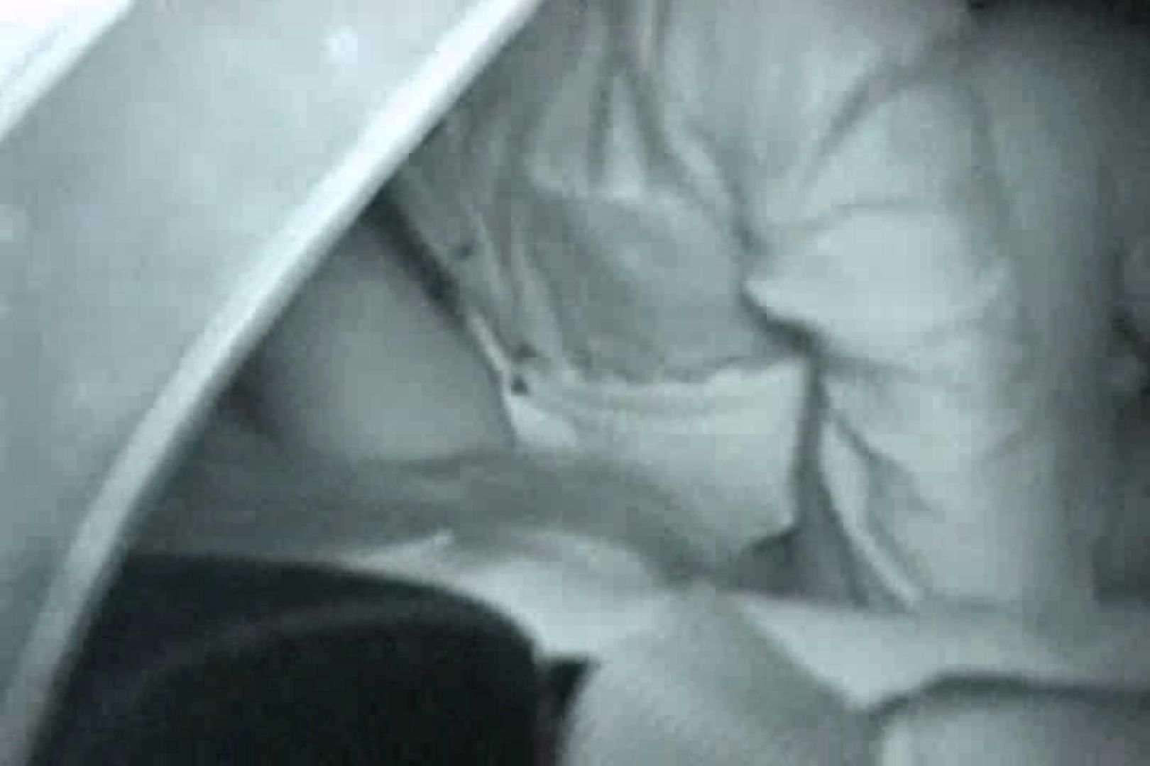 無修正エロ動画|充血監督の深夜の運動会Vol.137|ピープフォックス(盗撮狐)
