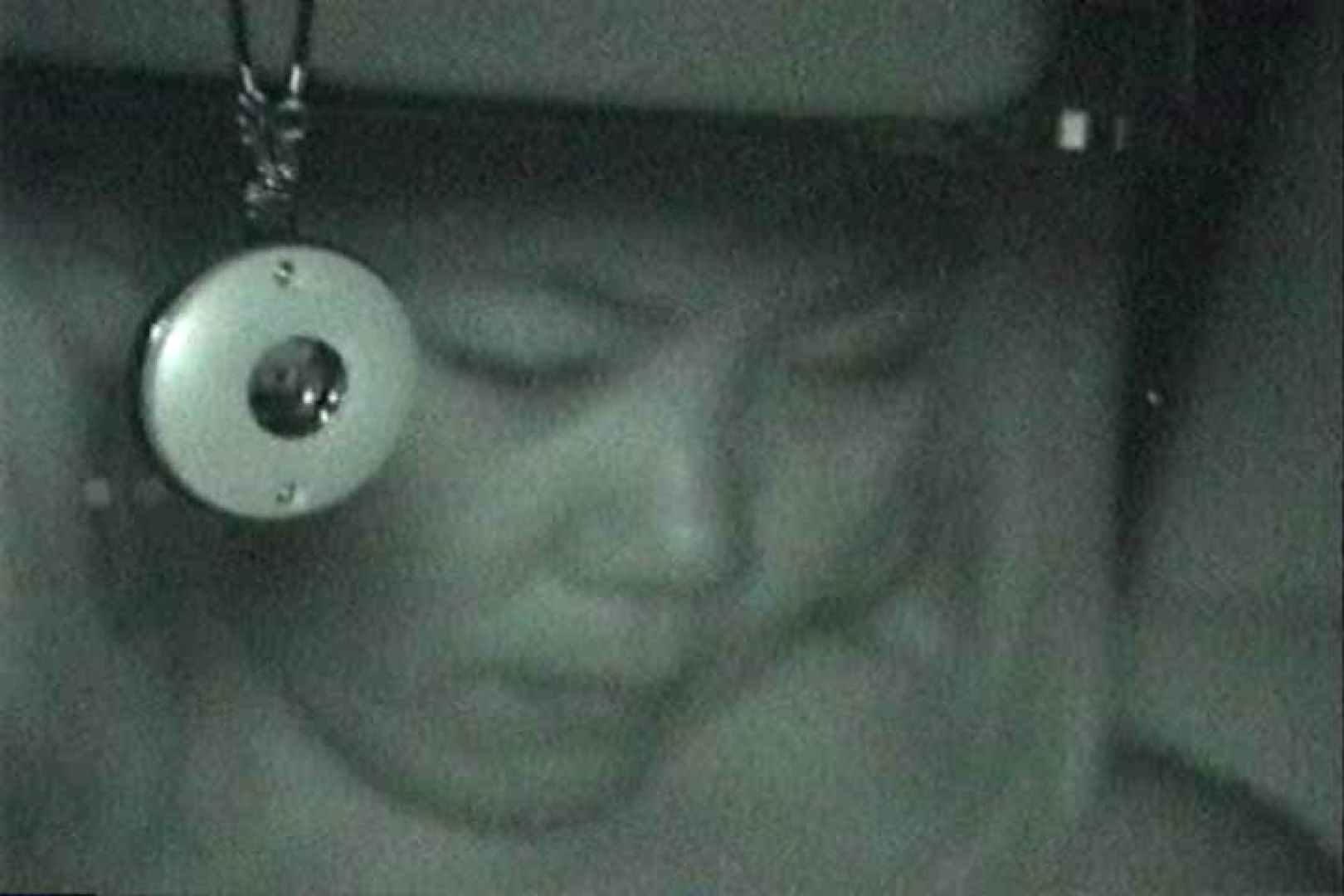 充血監督の深夜の運動会Vol.140 カップル | OLセックス  76画像 53