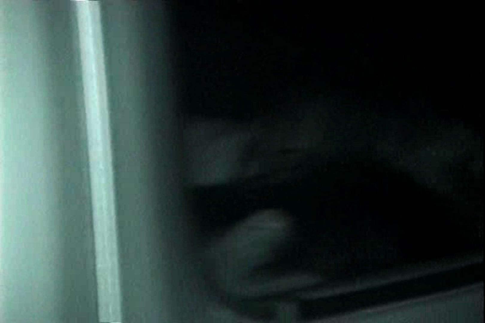 充血監督の深夜の運動会Vol.144 カップル   性欲  100画像 37