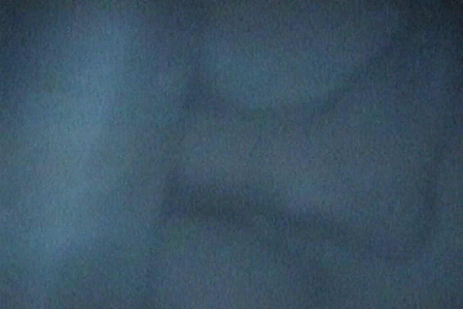 充血監督の深夜の運動会Vol.147 OLセックス  71画像 60