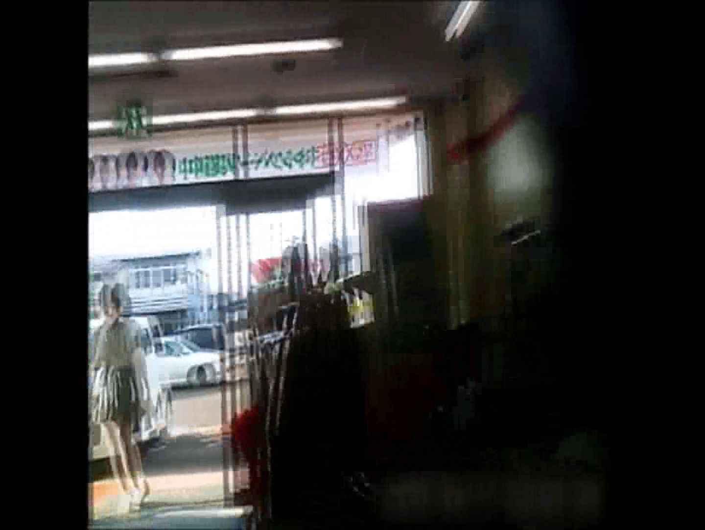 無修正エロ動画|ぴざさん初投稿!「ぴざ」流逆さ撮り列伝VOL.24(一般お姉さん、奥様編)|ピープフォックス(盗撮狐)