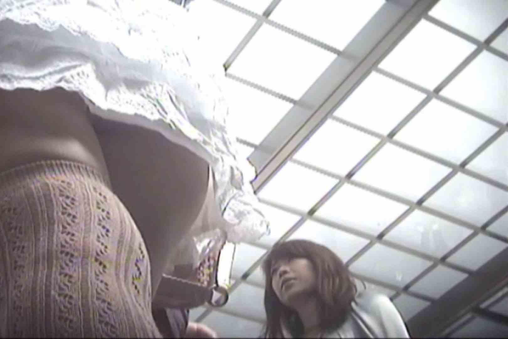 しんさんの逆さバイキングVol.34 ぱっくり下半身   OLセックス  70画像 43