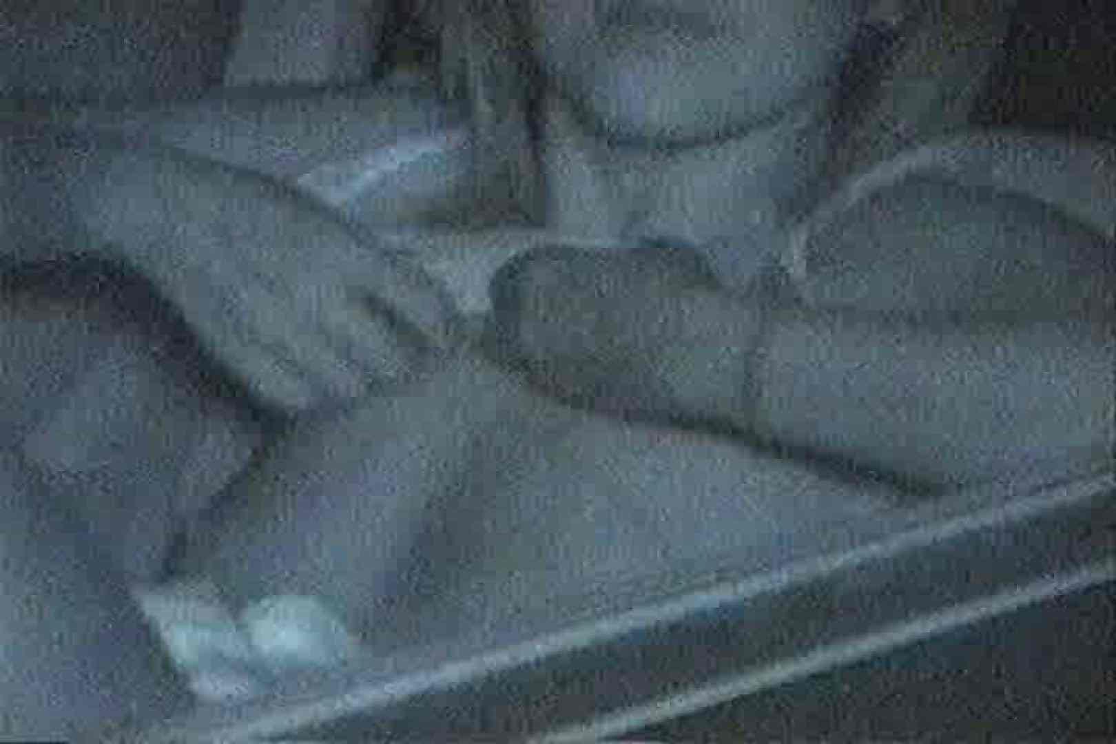 充血監督の深夜の運動会Vol.154 クンニ スケベ動画紹介 67画像 44