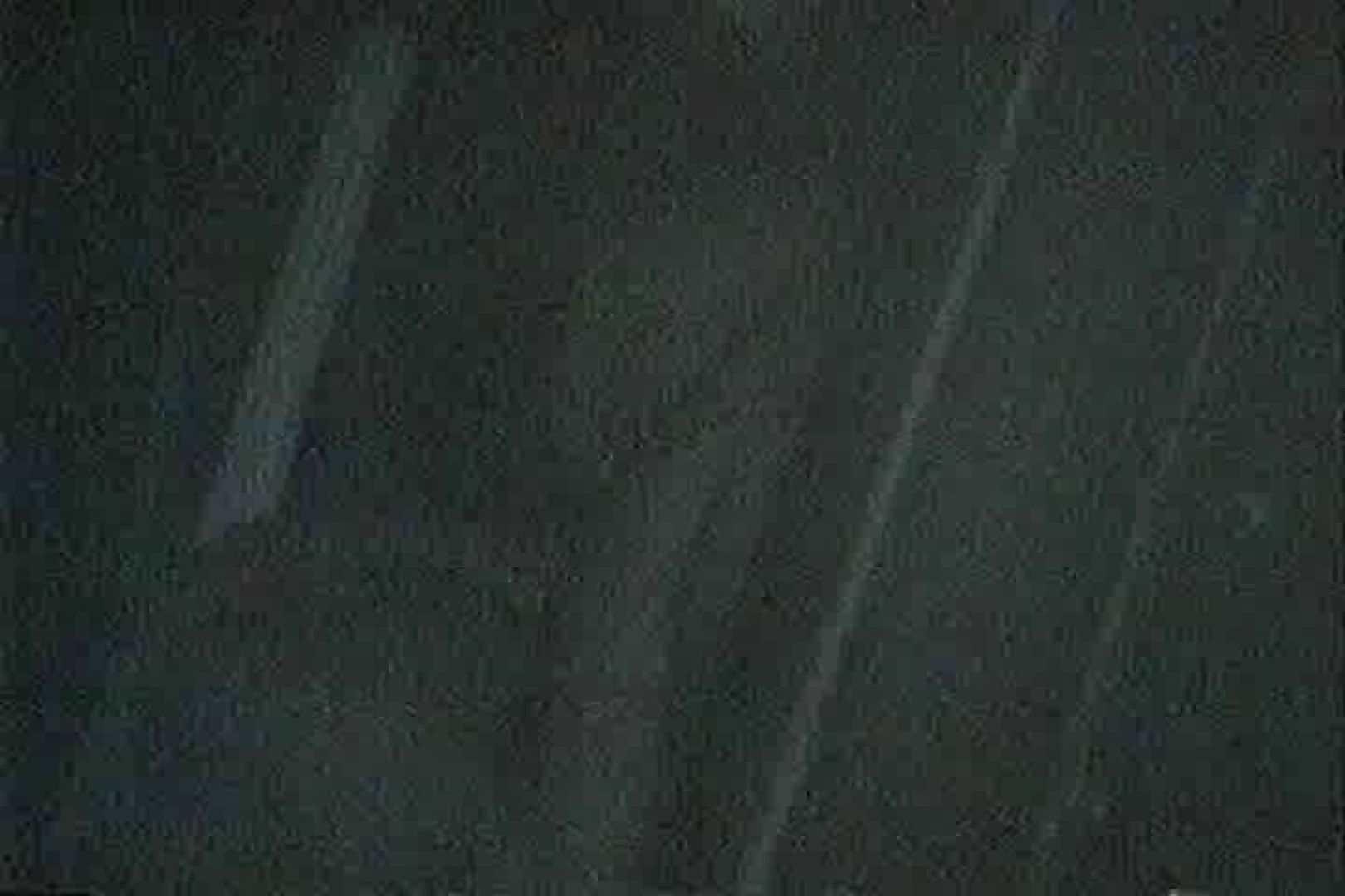 充血監督の深夜の運動会Vol.156 OLセックス  99画像 16