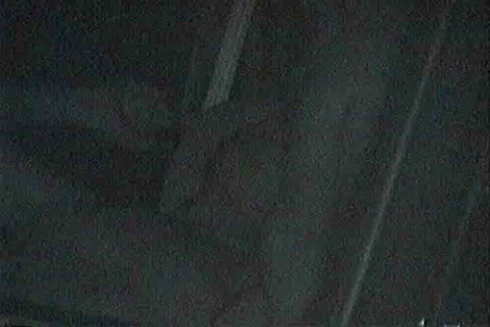 充血監督の深夜の運動会Vol.156 OLセックス  99画像 18