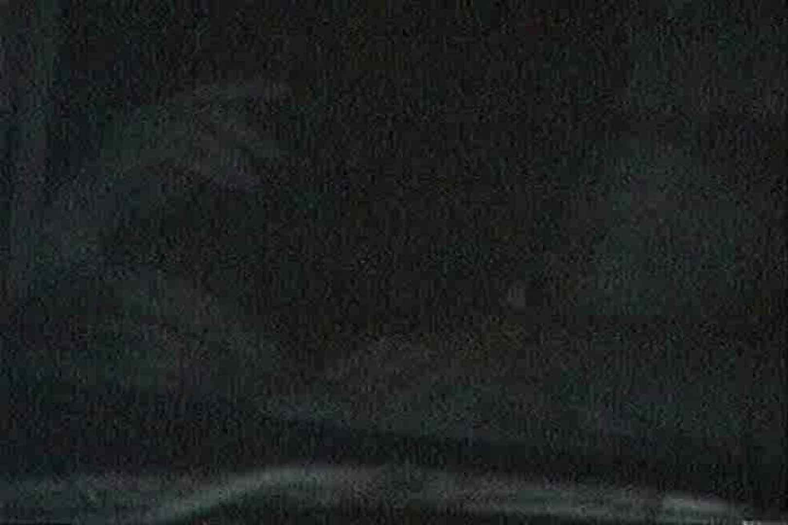 充血監督の深夜の運動会Vol.156 OLセックス  99画像 32