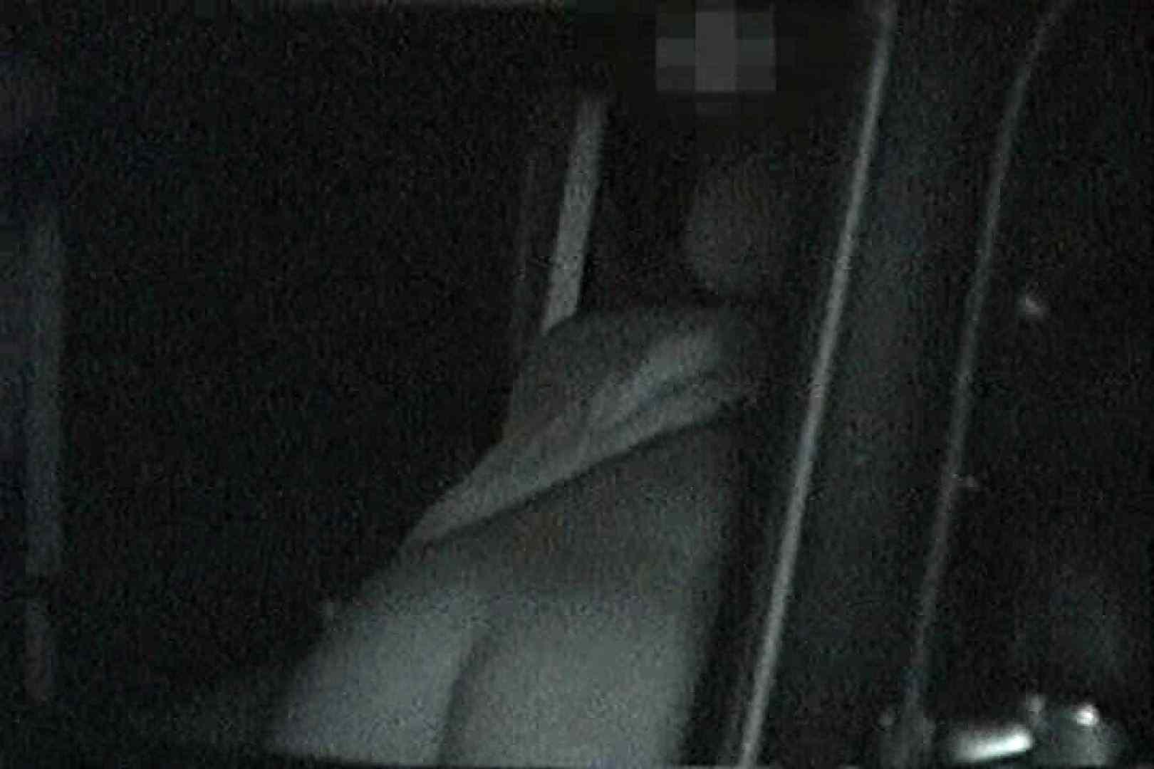 充血監督の深夜の運動会Vol.156 OLセックス  99画像 34