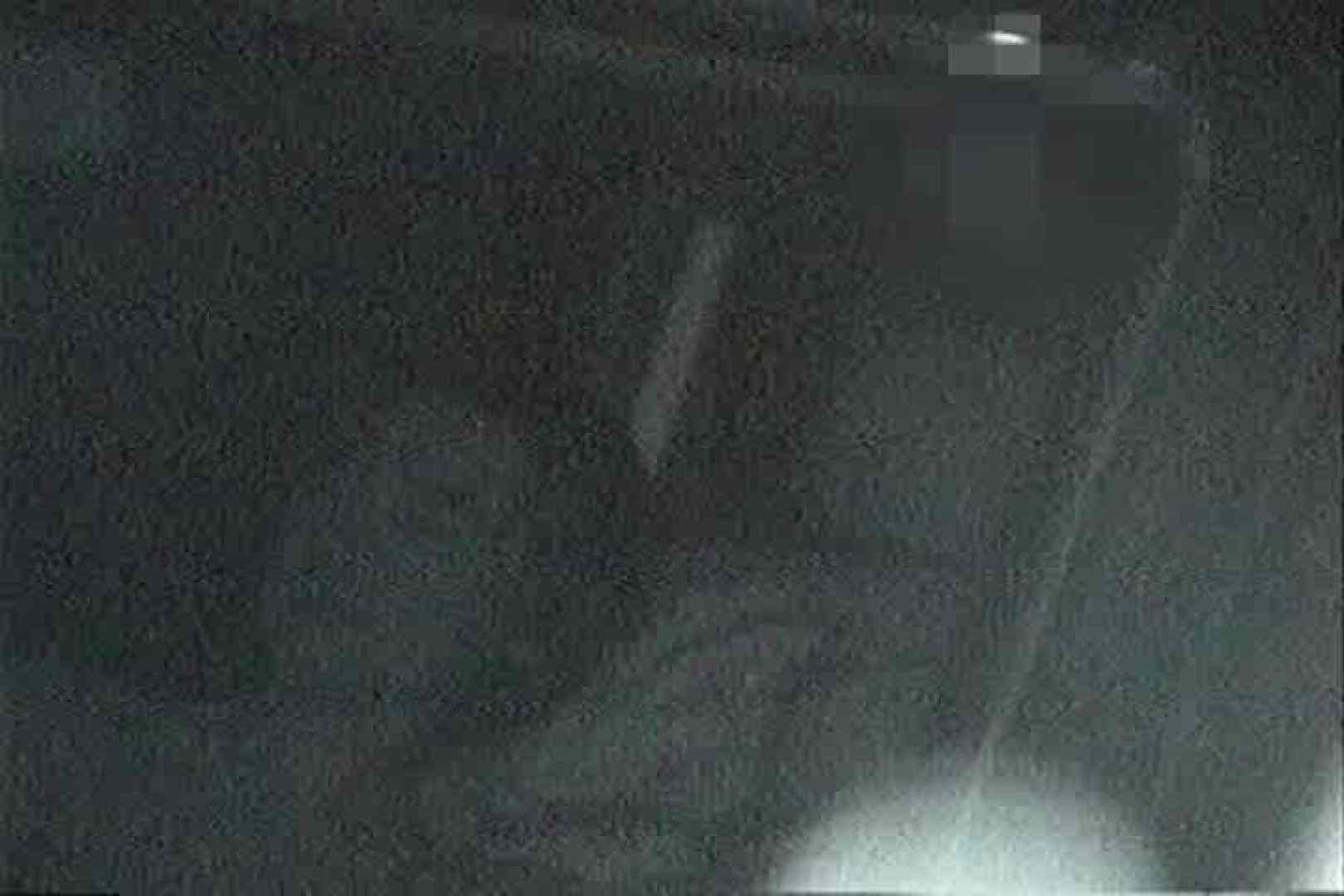 充血監督の深夜の運動会Vol.156 OLセックス   喘ぎ  99画像 93