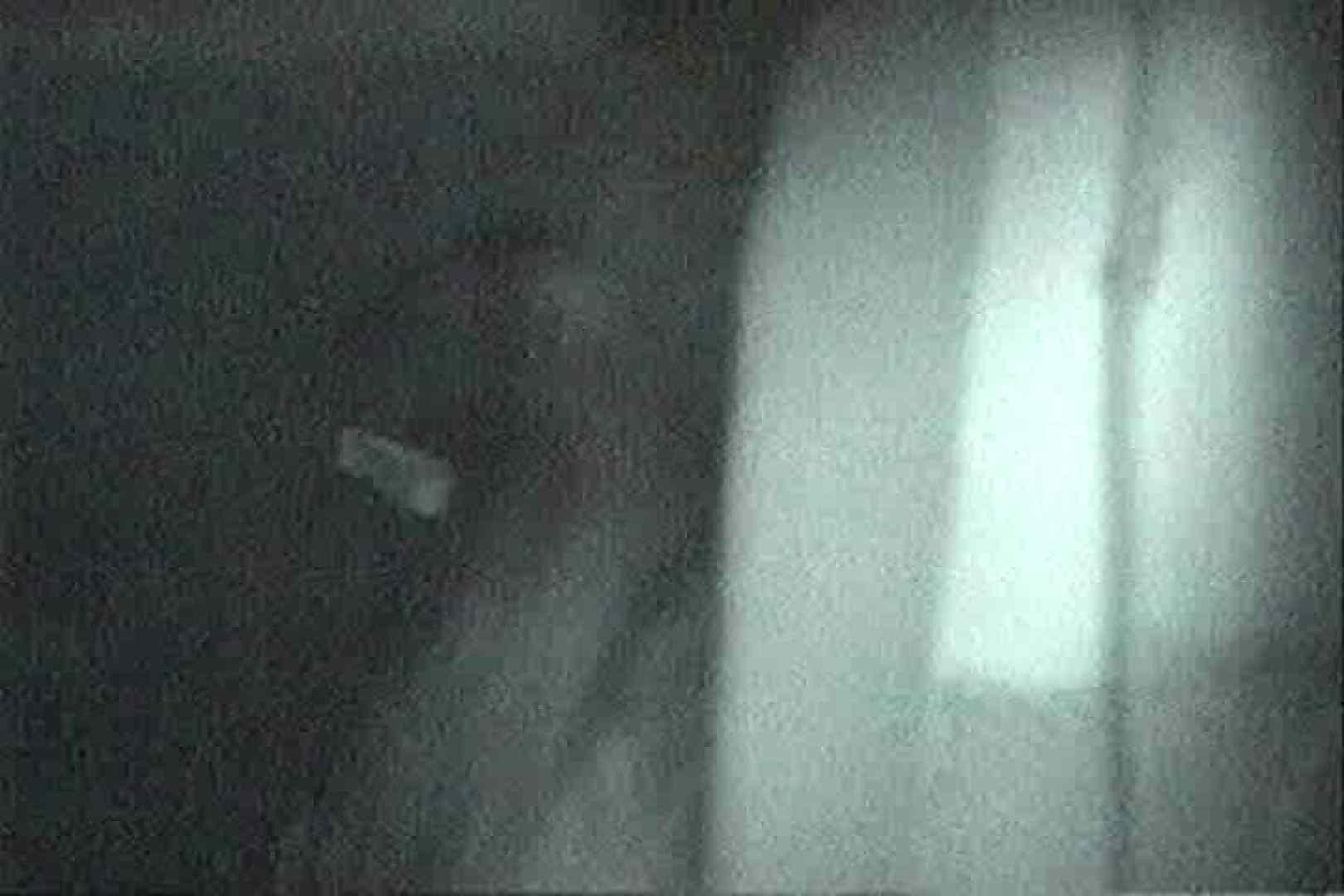 充血監督の深夜の運動会Vol.157 OLセックス  109画像 22