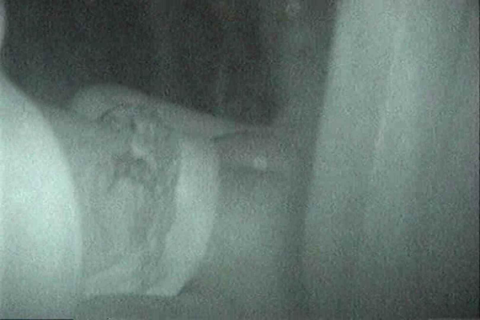 充血監督の深夜の運動会Vol.157 OLセックス  109画像 56