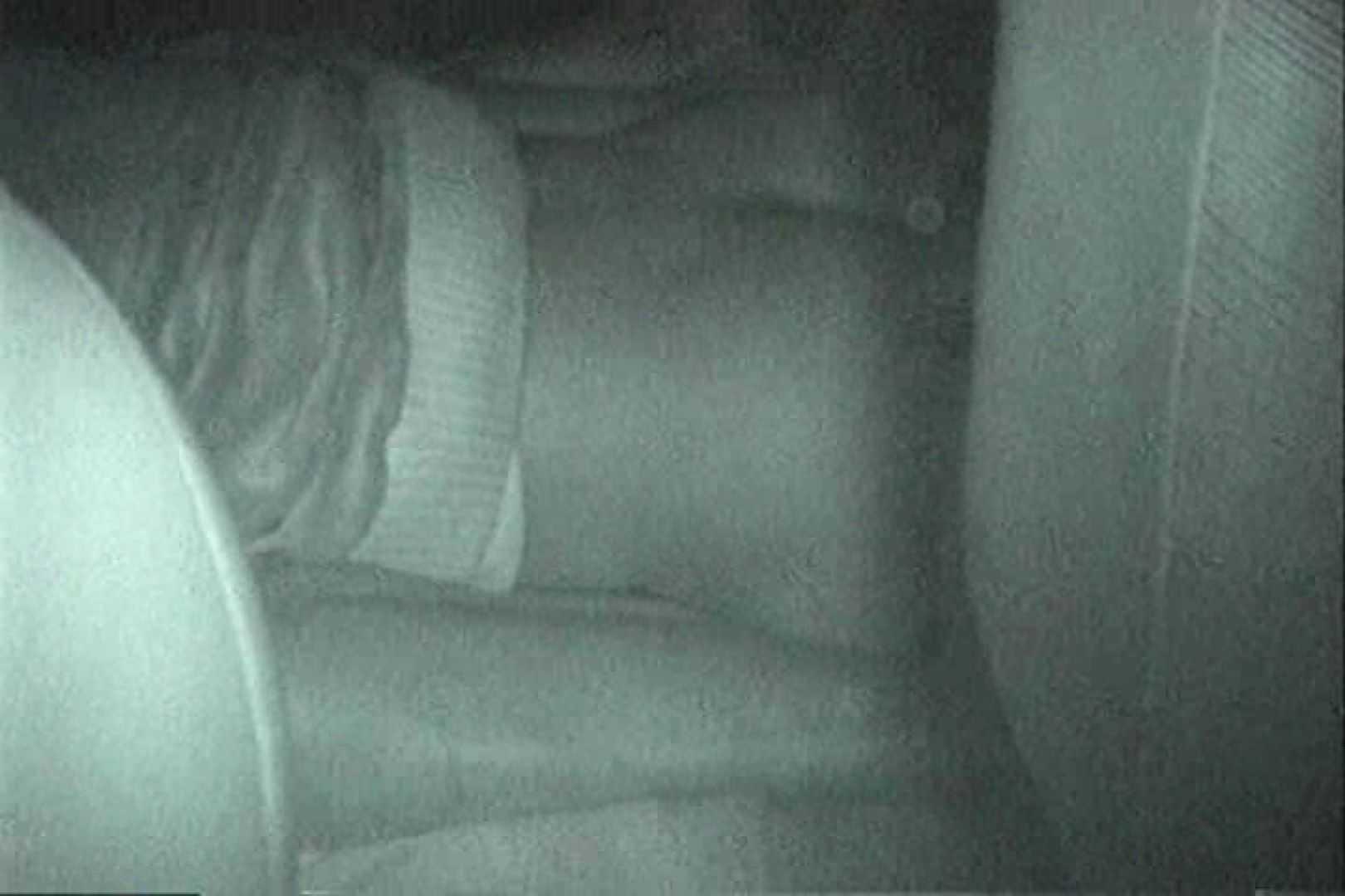 充血監督の深夜の運動会Vol.157 OLセックス   車  109画像 63