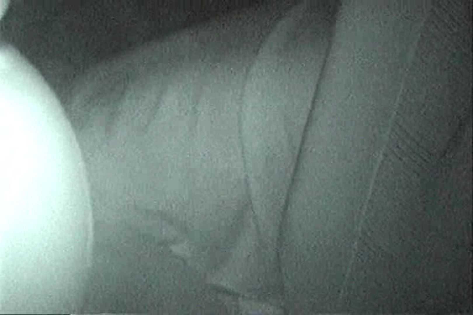 充血監督の深夜の運動会Vol.157 OLセックス   車  109画像 87