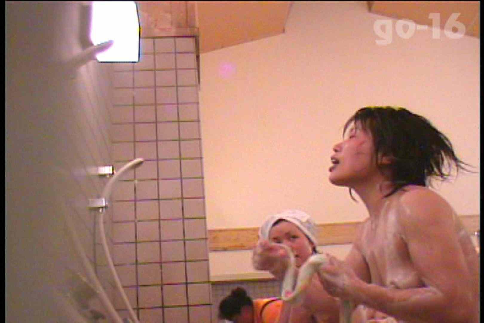 厳選潜入女風呂 No.16 女風呂 | 盗撮  71画像 22