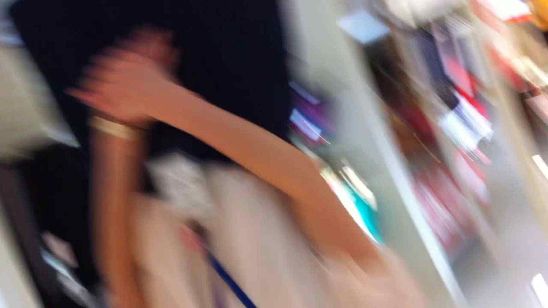 フルHD ショップ店員千人斬り! 大画面ノーカット完全版 vol.05 OLセックス | パンチラ  87画像 1