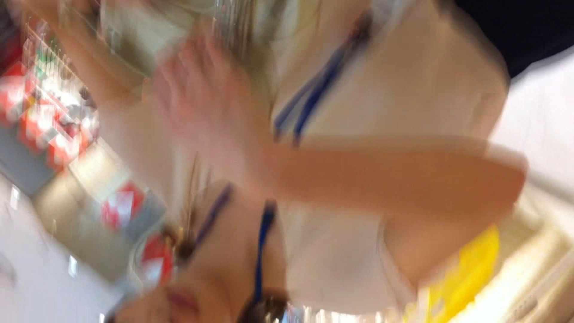 フルHD ショップ店員千人斬り! 大画面ノーカット完全版 vol.05 OLセックス | パンチラ  87画像 26