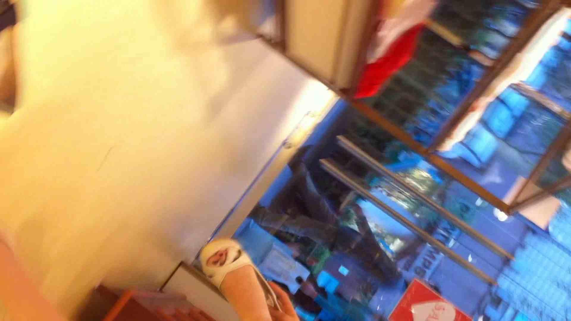 フルHD ショップ店員千人斬り! 大画面ノーカット完全版 vol.05 チラ 盗撮おめこ無修正動画無料 87画像 57