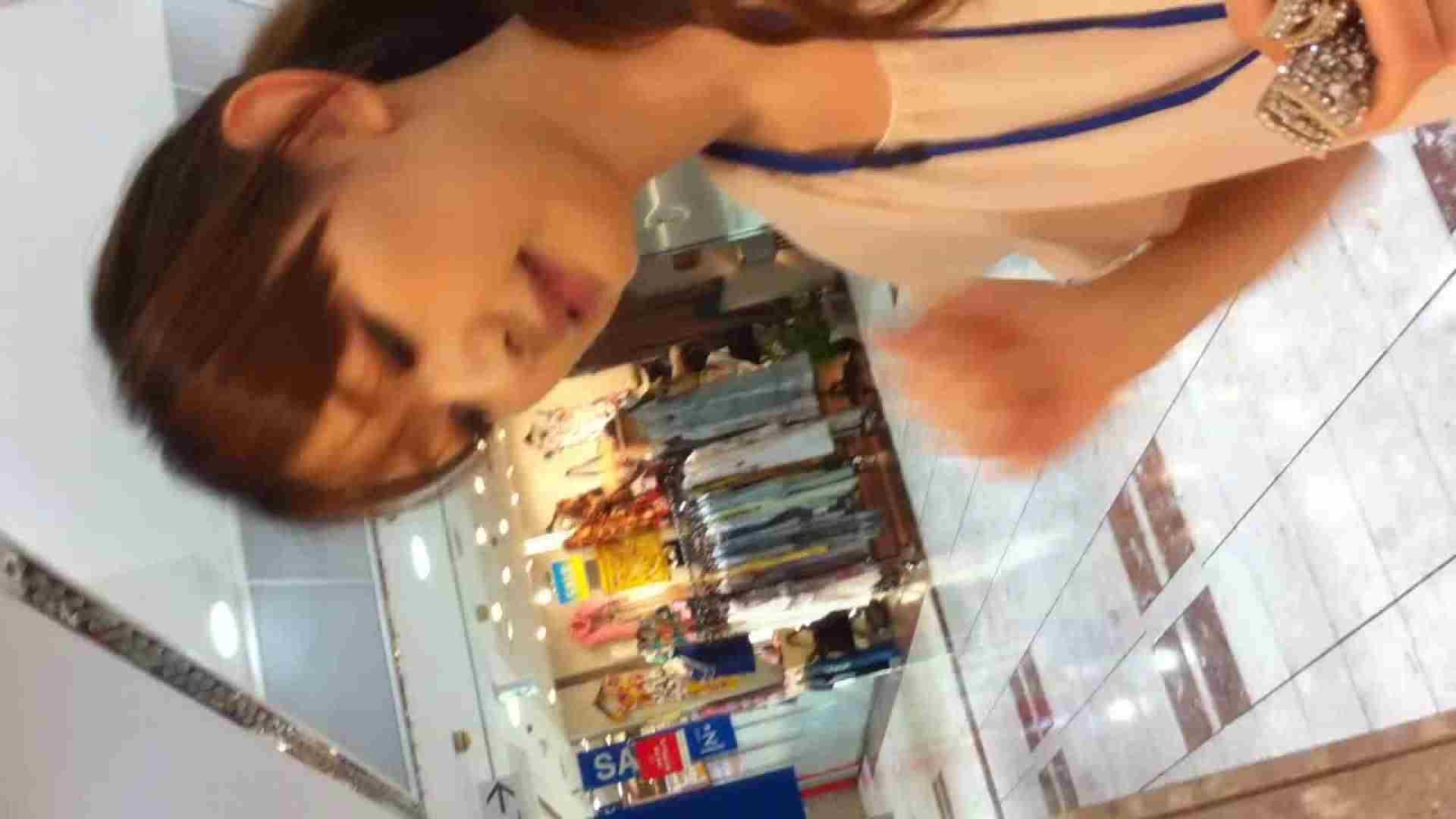 フルHD ショップ店員千人斬り! 大画面ノーカット完全版 vol.05 OLセックス | パンチラ  87画像 66