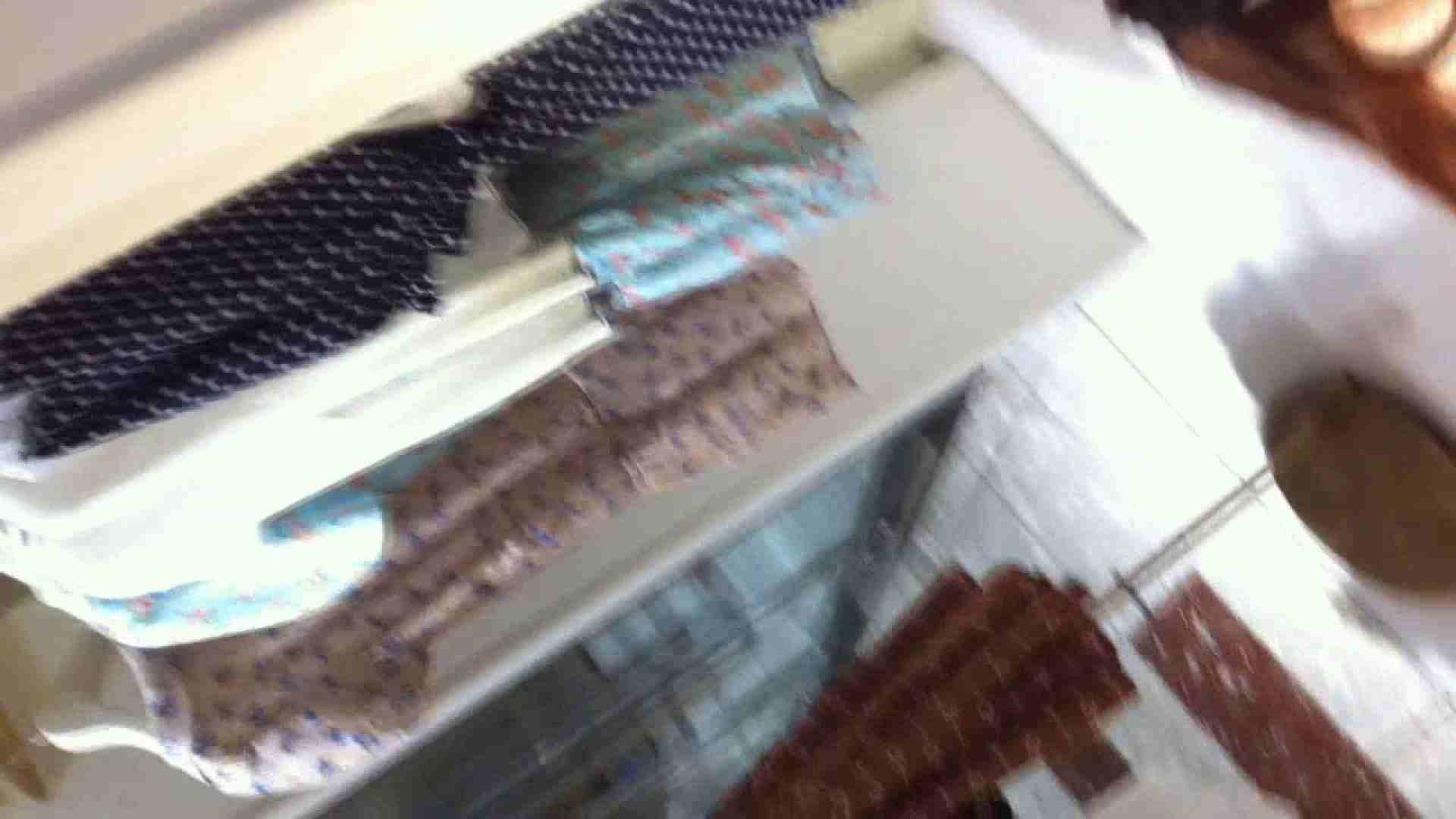 フルHD ショップ店員千人斬り! 大画面ノーカット完全版 vol.05 高画質 盗撮AV動画キャプチャ 87画像 73