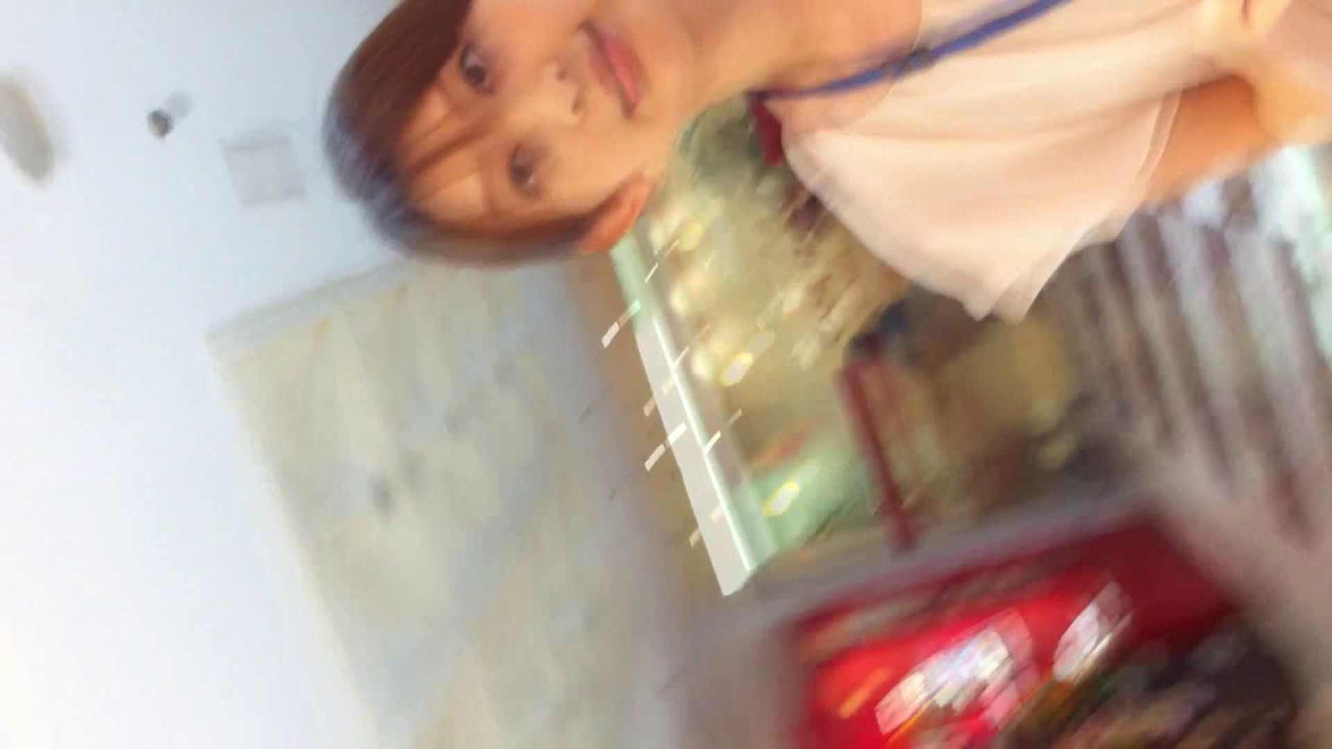フルHD ショップ店員千人斬り! 大画面ノーカット完全版 vol.05 OLセックス | パンチラ  87画像 81