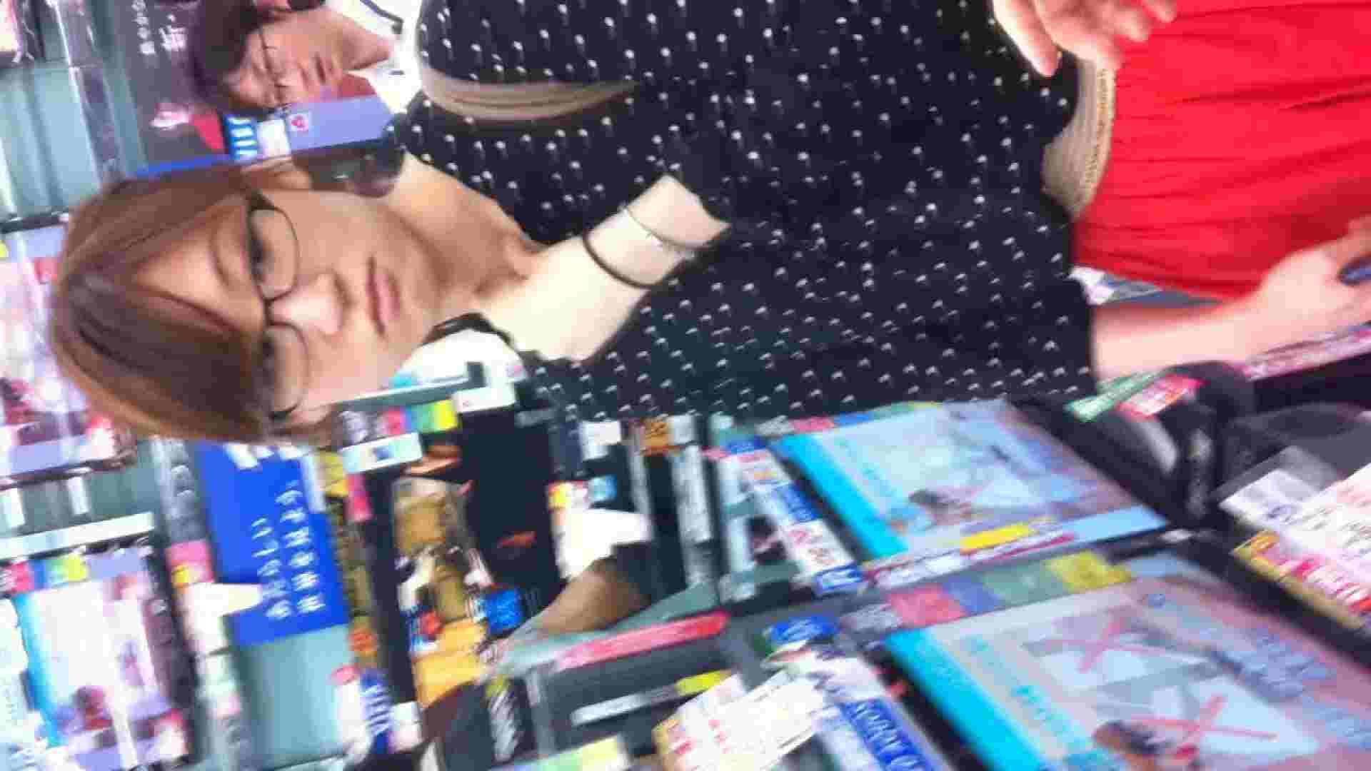 フルHD ショップ店員千人斬り! 大画面ノーカット完全版 vol.16 パンチラ  95画像 36