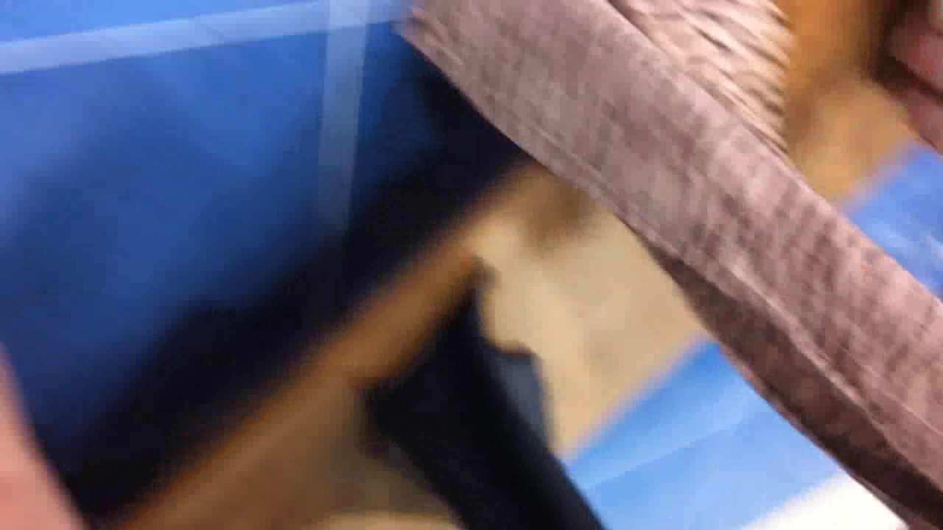 フルHD ショップ店員千人斬り! 大画面ノーカット完全版 vol.16 パンチラ | 胸チラ  95画像 49