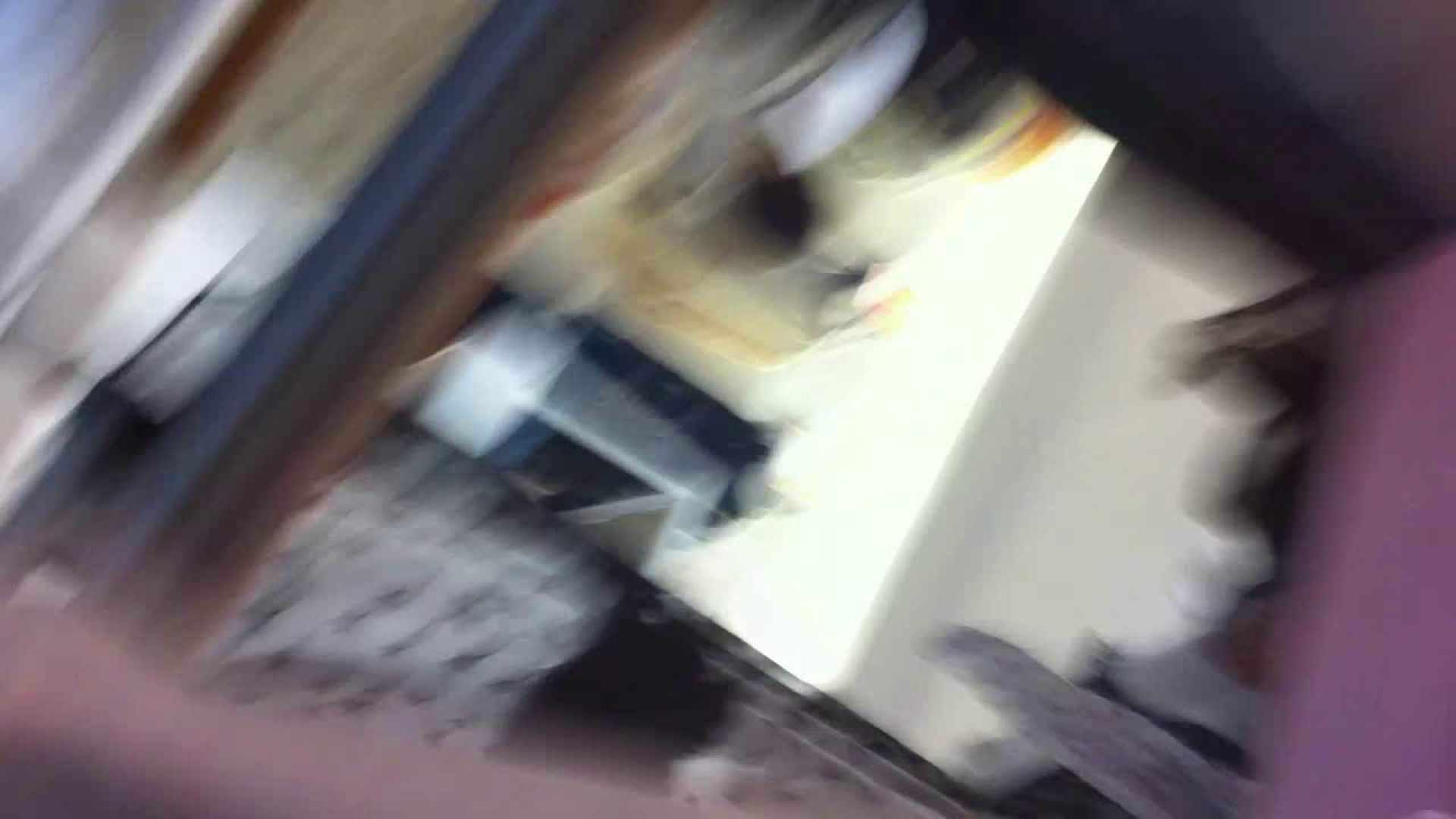 フルHD ショップ店員千人斬り! 大画面ノーカット完全版 vol.16 OLセックス のぞき濡れ場動画紹介 95画像 50