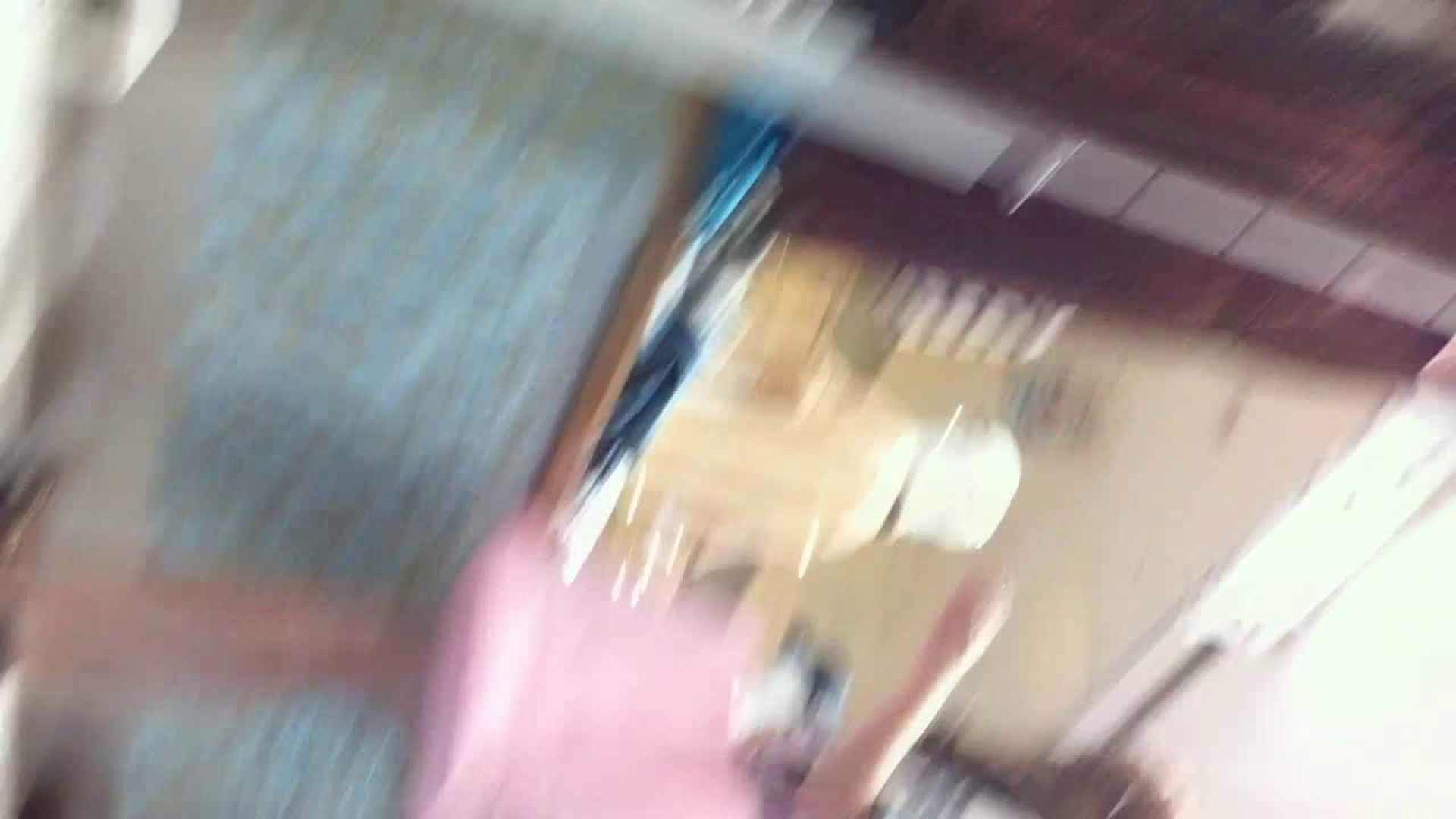 フルHD ショップ店員千人斬り! 大画面ノーカット完全版 vol.16 パンチラ | 胸チラ  95画像 53