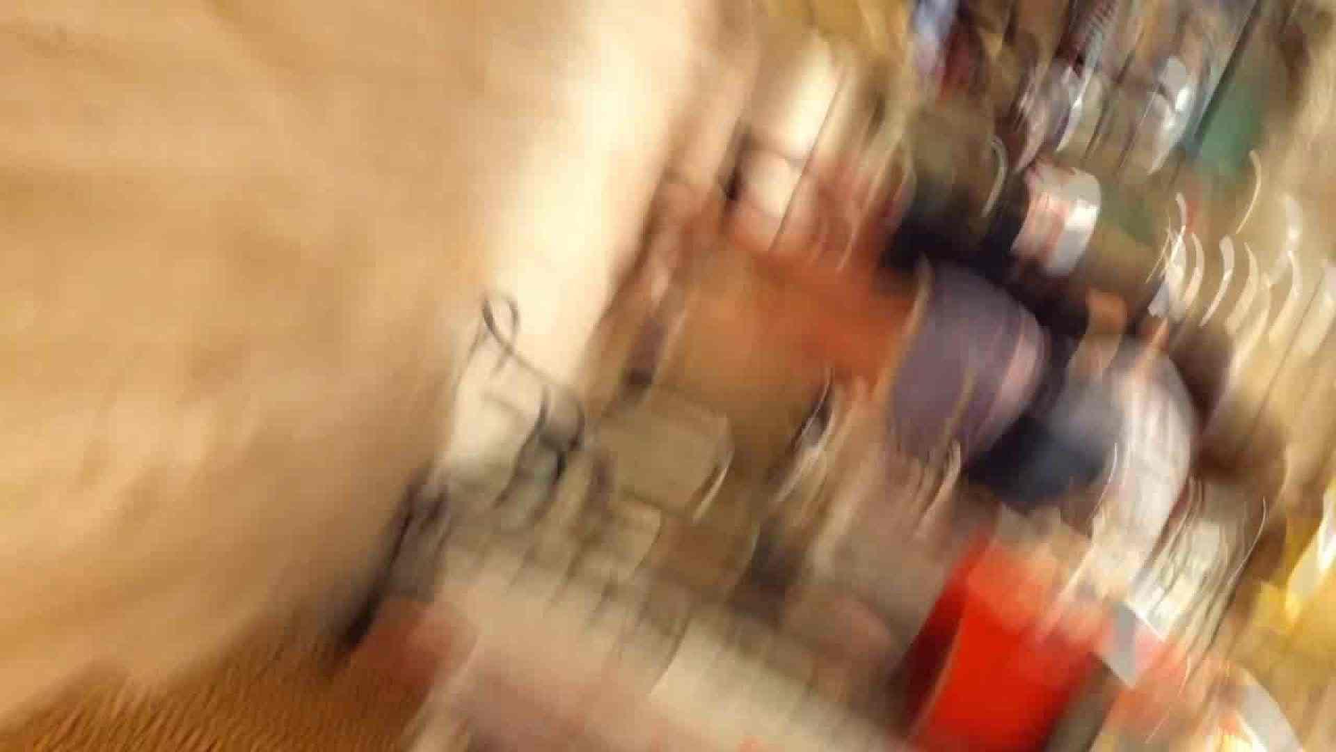 フルHD ショップ店員千人斬り! 大画面ノーカット完全版 vol.18 接写 盗撮えろ無修正画像 107画像 79