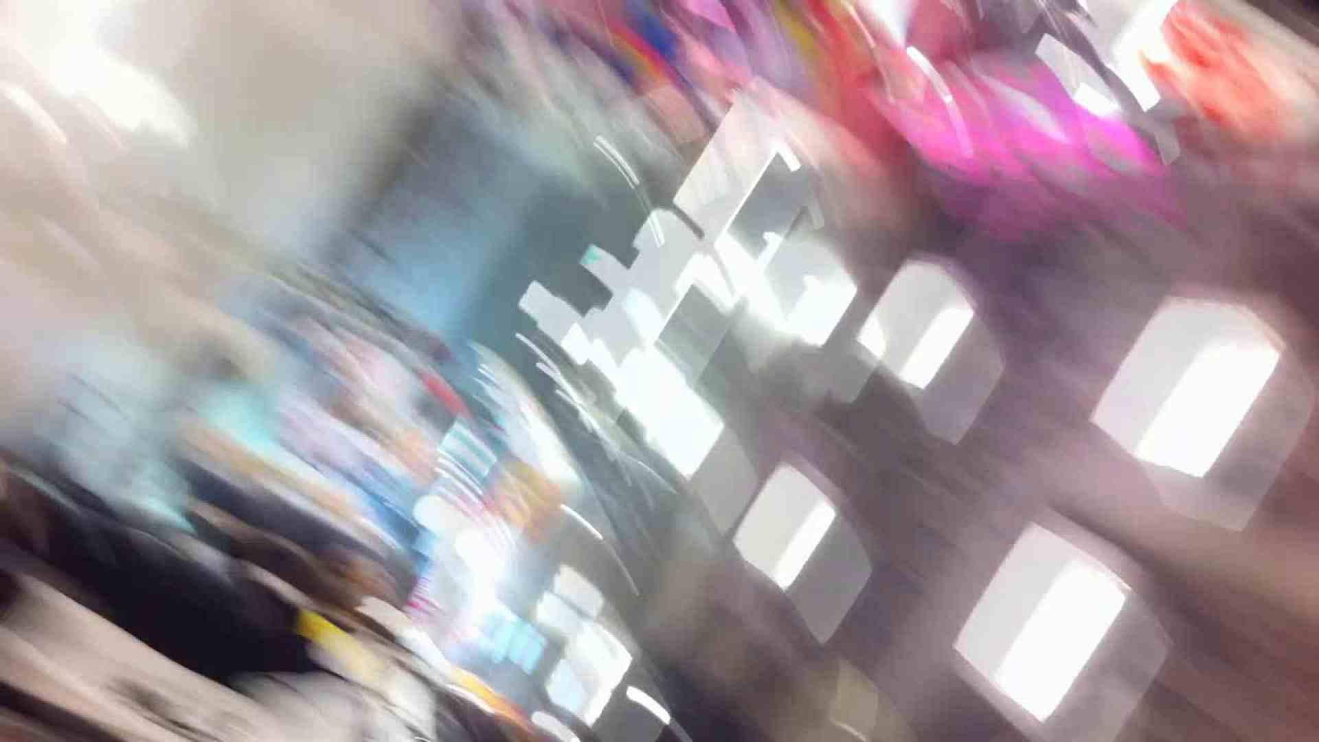 フルHD ショップ店員千人斬り! 大画面ノーカット完全版 vol.28 パンスト  97画像 80