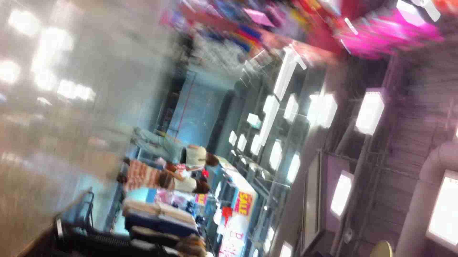 フルHD ショップ店員千人斬り! 大画面ノーカット完全版 vol.28 高画質 盗撮アダルト動画キャプチャ 97画像 89