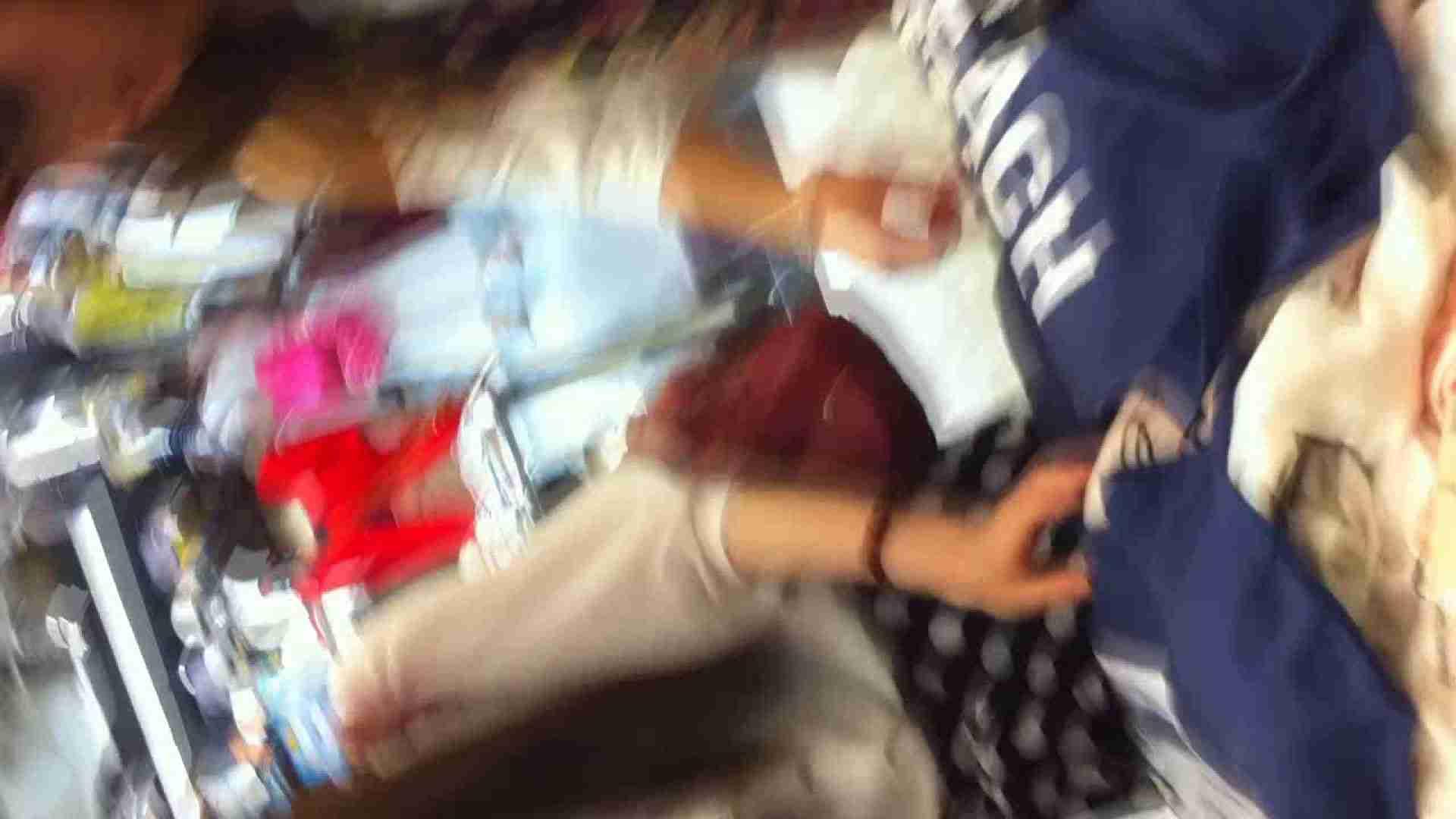 フルHD ショップ店員千人斬り! 大画面ノーカット完全版 vol.28 高画質 盗撮アダルト動画キャプチャ 97画像 94