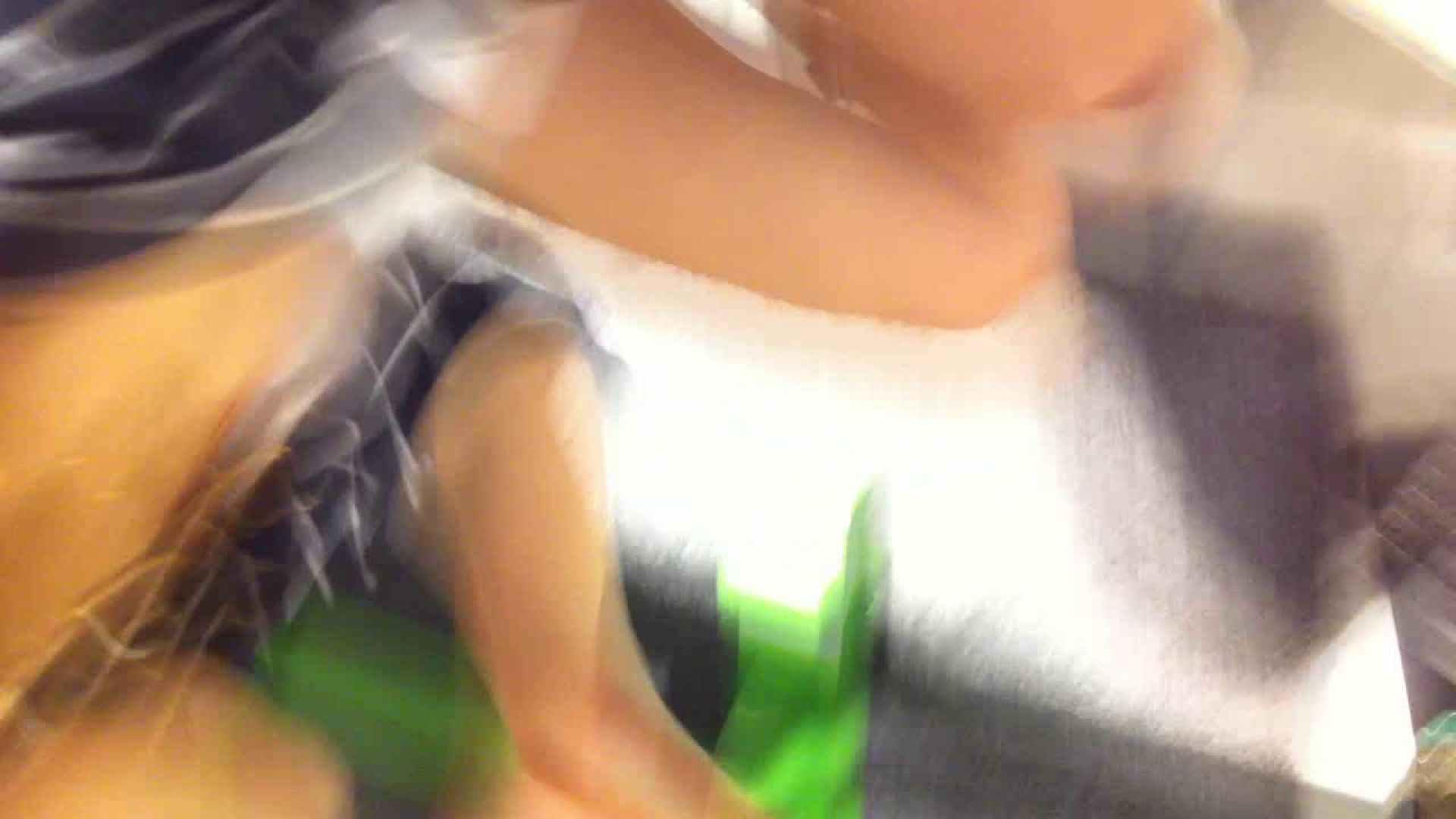 フルHD ショップ店員千人斬り! 大画面ノーカット完全版 vol.36 胸チラ 盗撮ヌード画像 52画像 7