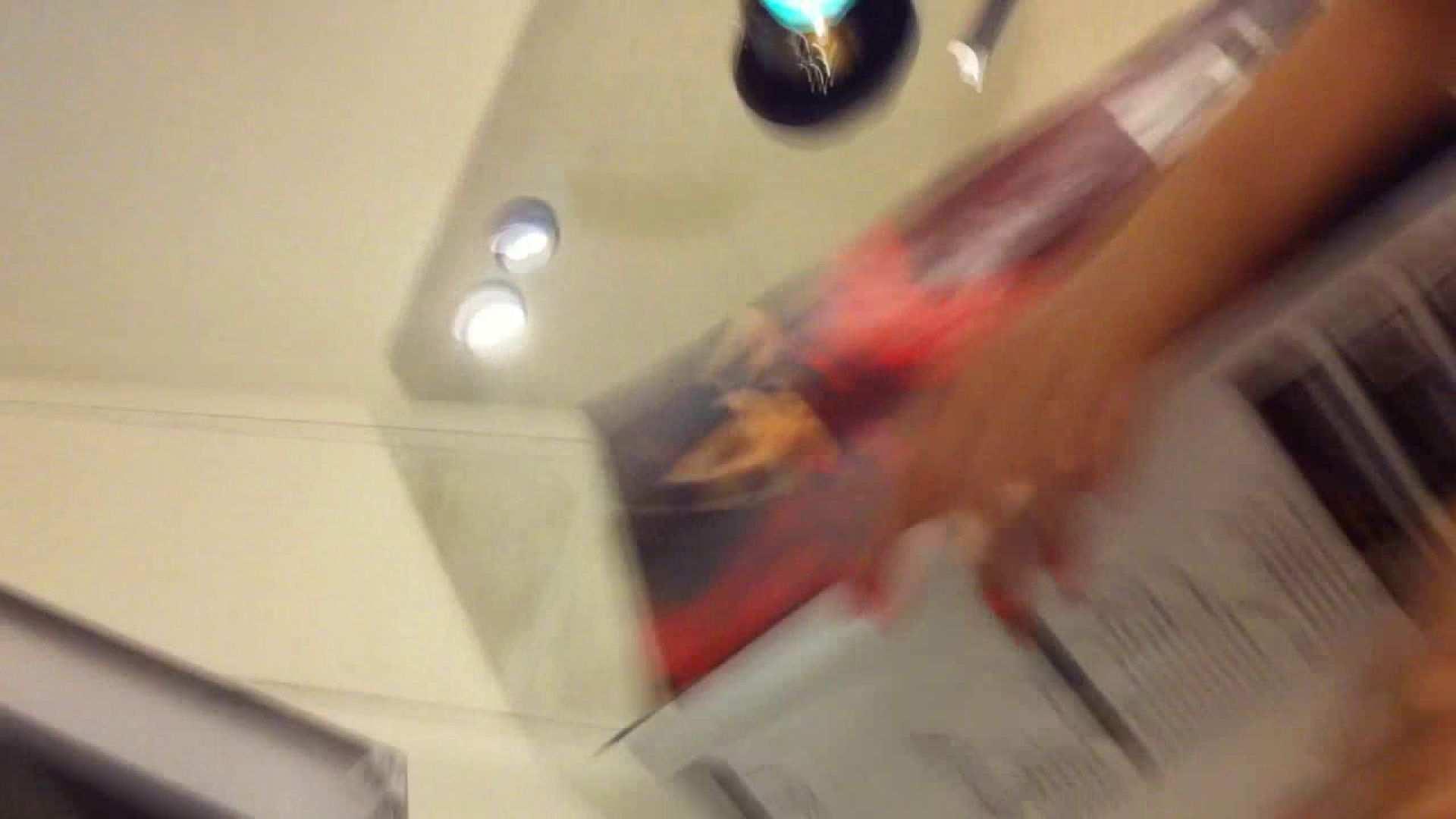 フルHD ショップ店員千人斬り! 大画面ノーカット完全版 vol.36 チラ 盗撮アダルト動画キャプチャ 52画像 14