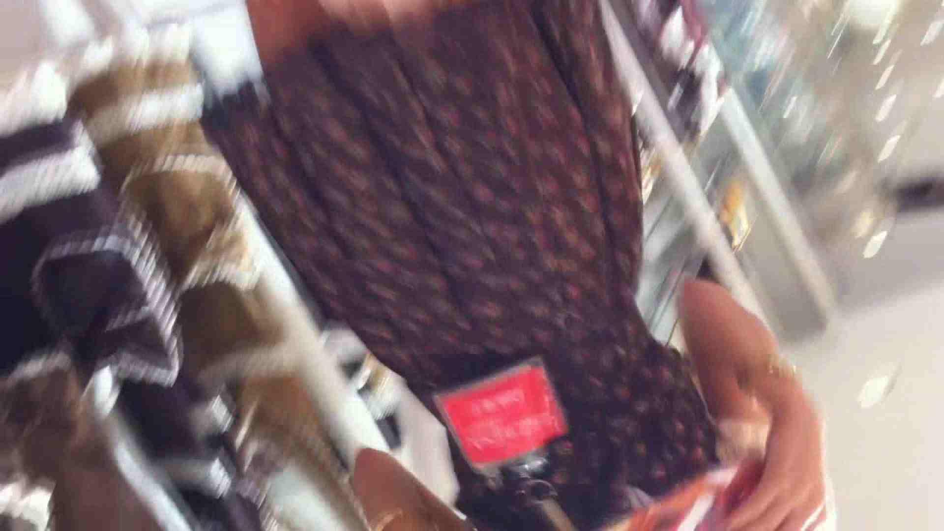 フルHD ショップ店員千人斬り! 大画面ノーカット完全版 vol.45 ギャルヌード 性交動画流出 90画像 55
