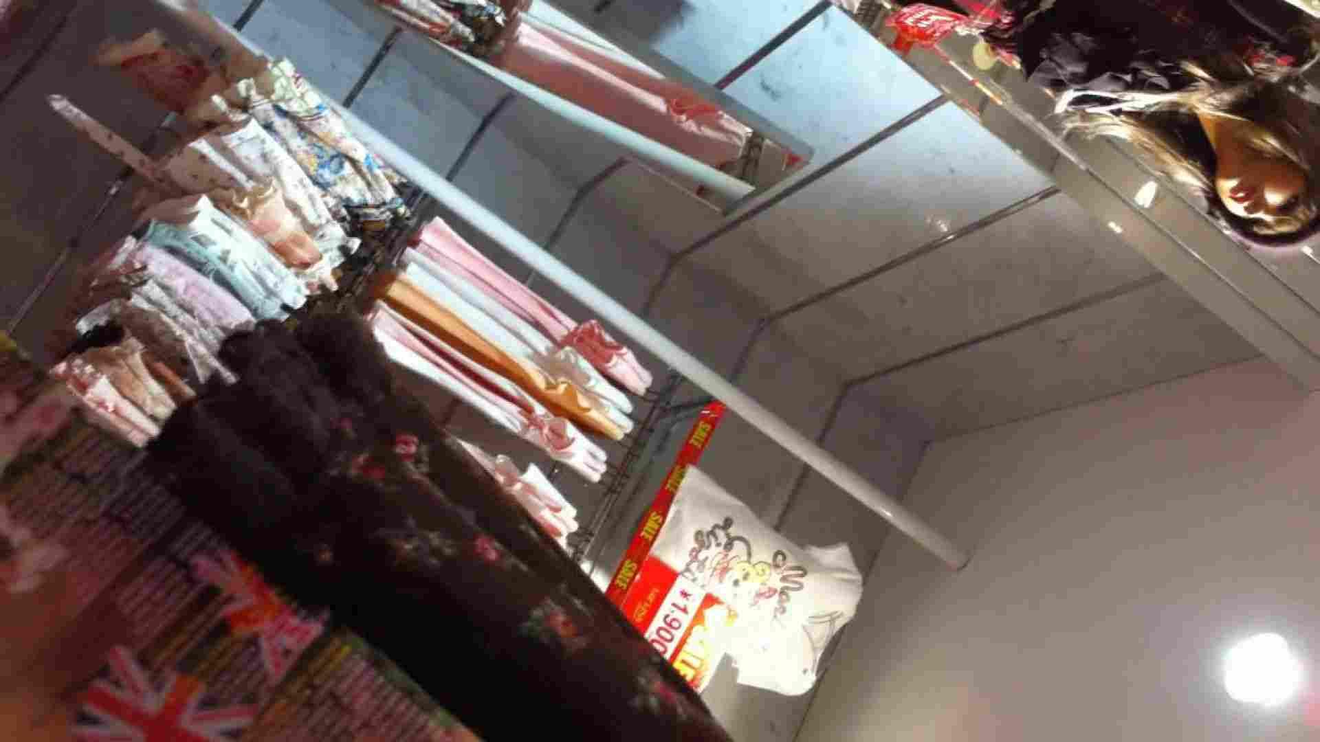無修正エロ動画|フルHD ショップ店員千人斬り! 大画面ノーカット完全版 vol.45|ピープフォックス(盗撮狐)