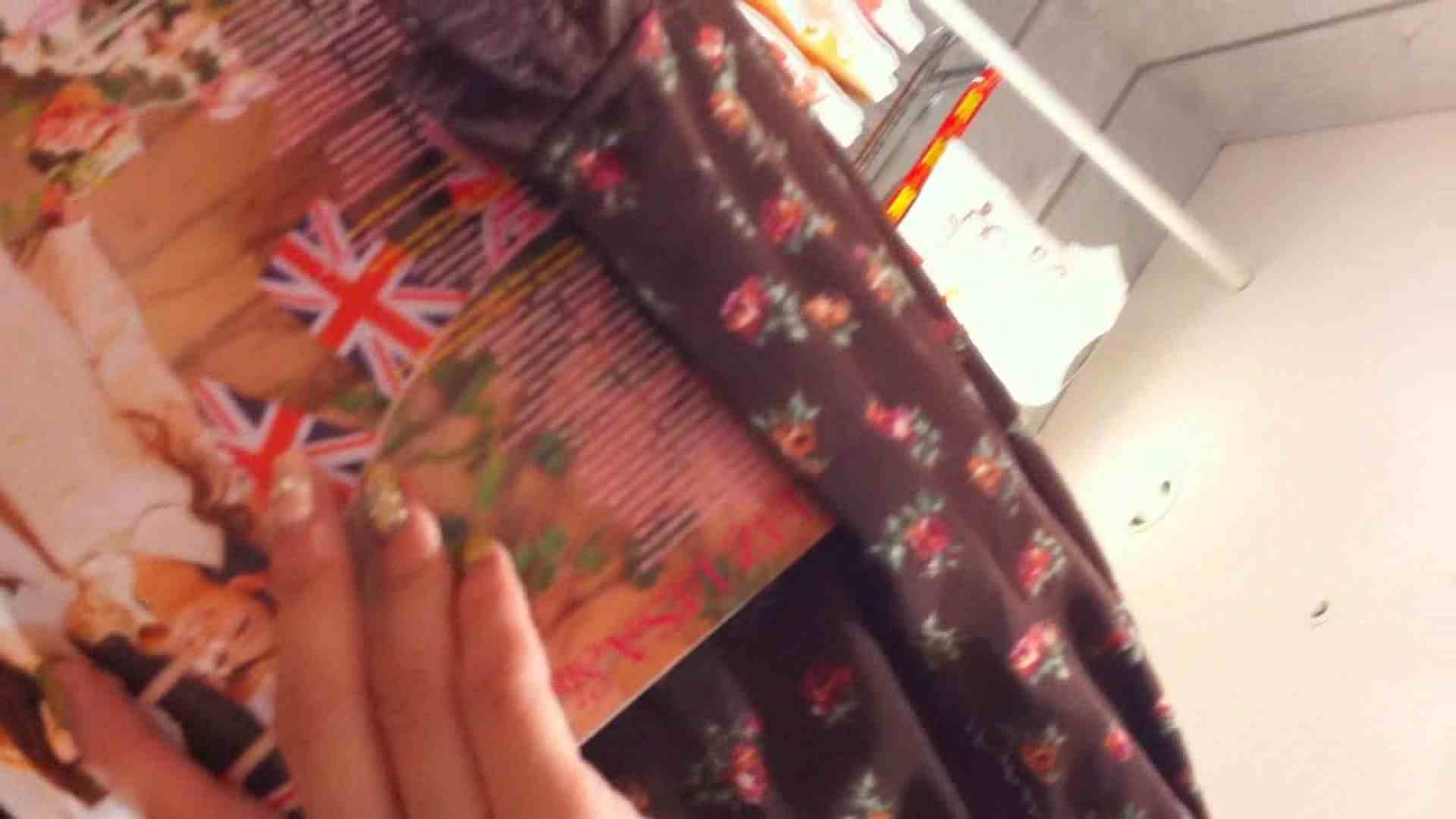 フルHD ショップ店員千人斬り! 大画面ノーカット完全版 vol.45 ギャルヌード 性交動画流出 90画像 67