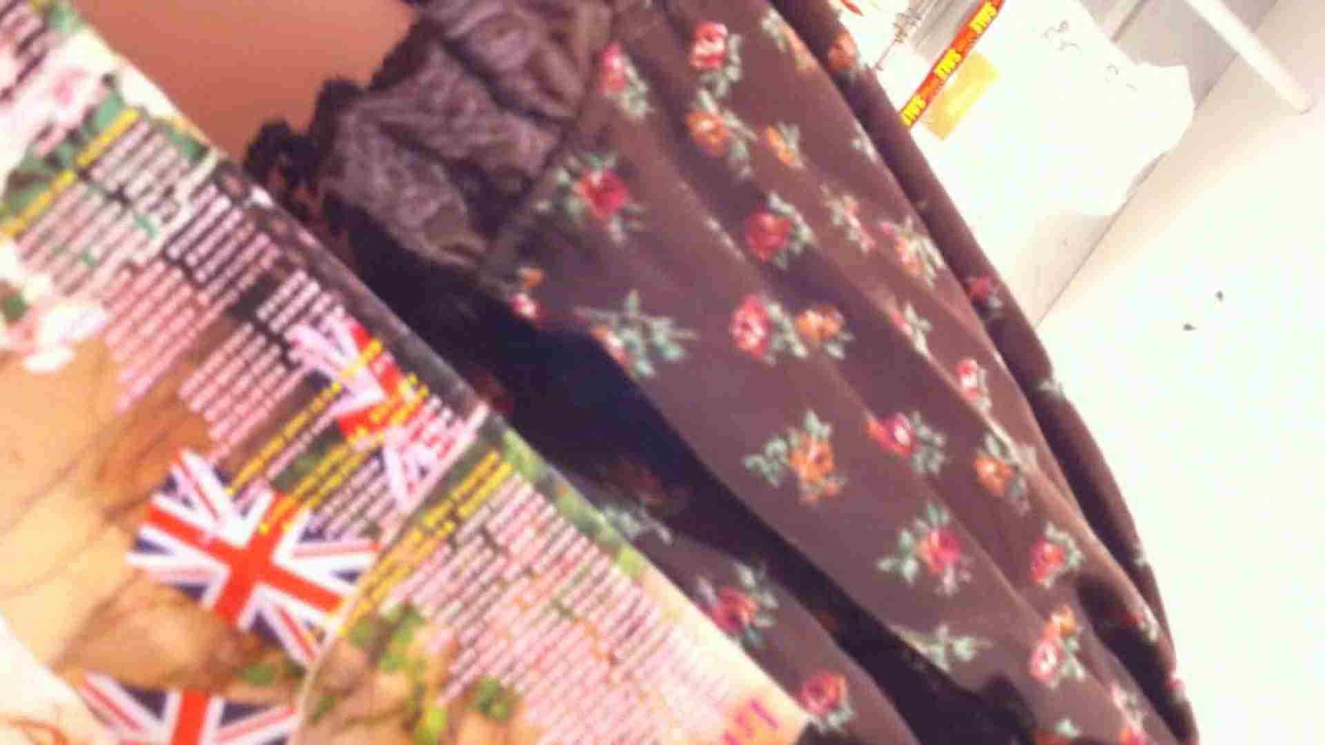 フルHD ショップ店員千人斬り! 大画面ノーカット完全版 vol.45 チラ  90画像 68