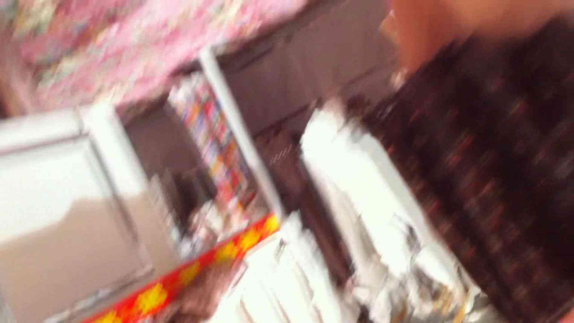 フルHD ショップ店員千人斬り! 大画面ノーカット完全版 vol.45 チラ | パンチラ  90画像 73