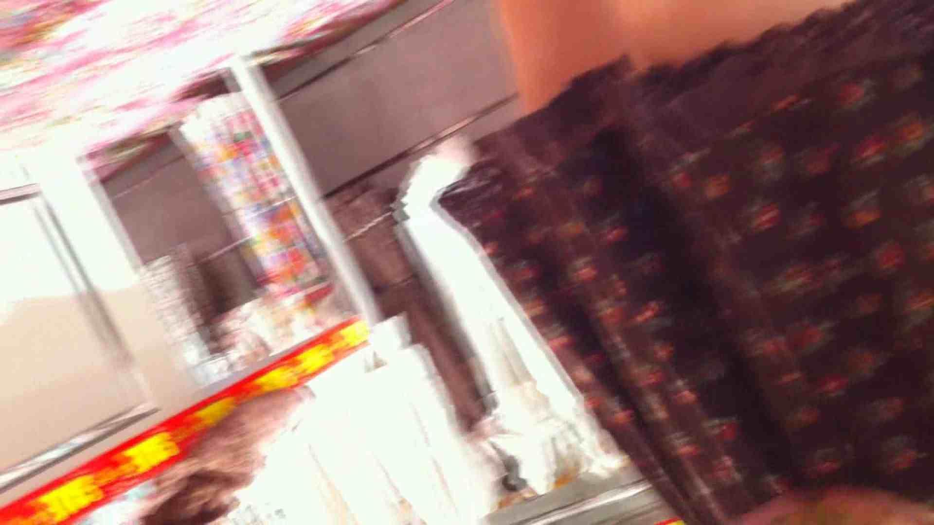 フルHD ショップ店員千人斬り! 大画面ノーカット完全版 vol.45 OLセックス 盗撮おまんこ無修正動画無料 90画像 74