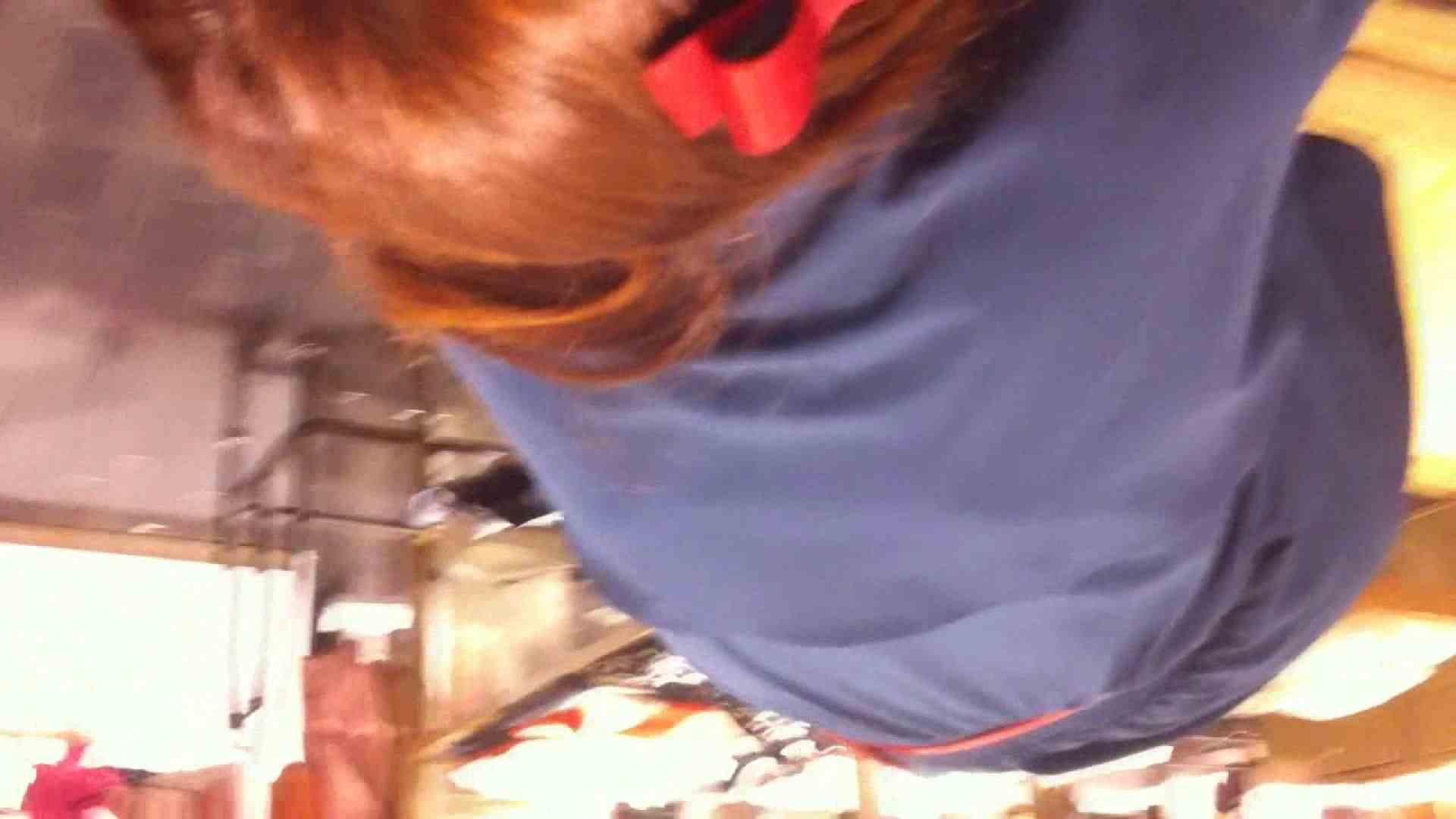 フルHD ショップ店員千人斬り! 大画面ノーカット完全版 vol.53 潜入   OLセックス  48画像 21
