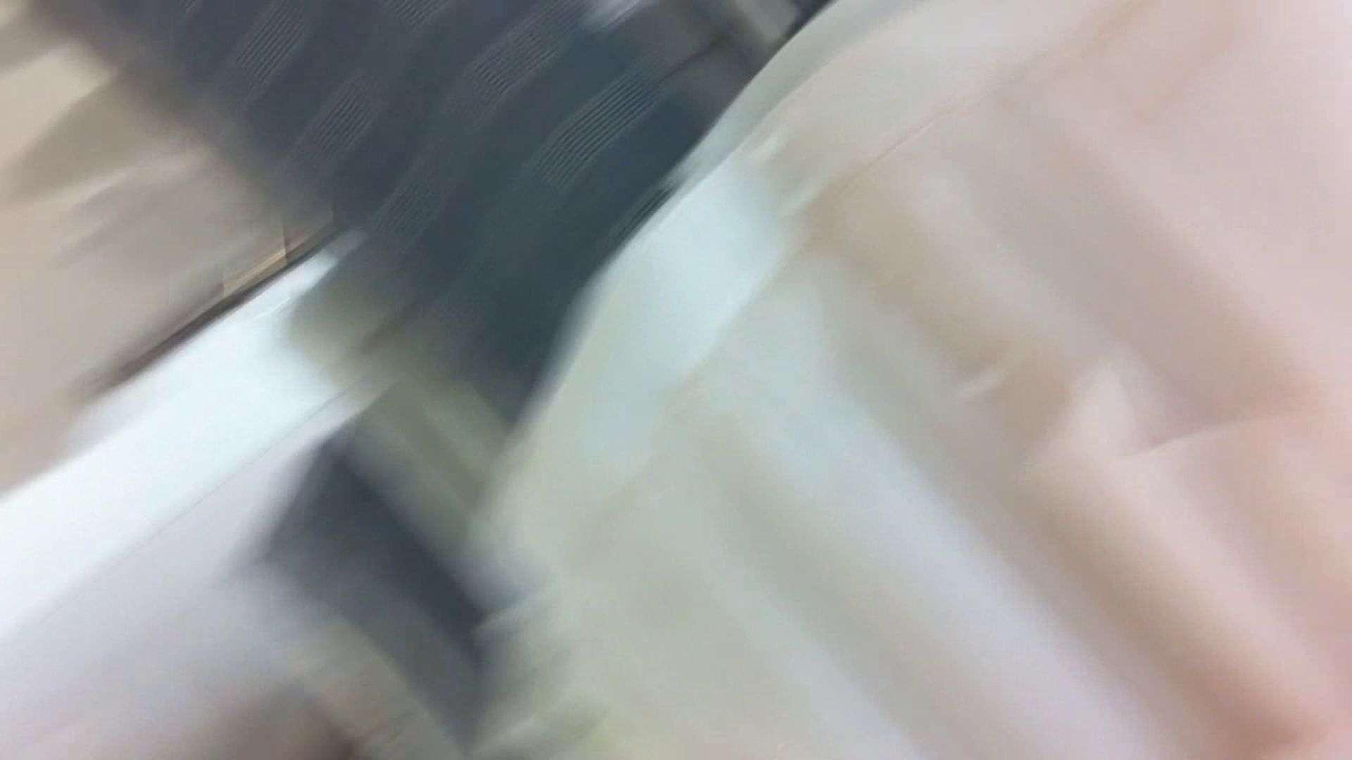 フルHD ショップ店員千人斬り! 大画面ノーカット完全版 vol.58 OLセックス 盗撮おめこ無修正動画無料 73画像 7