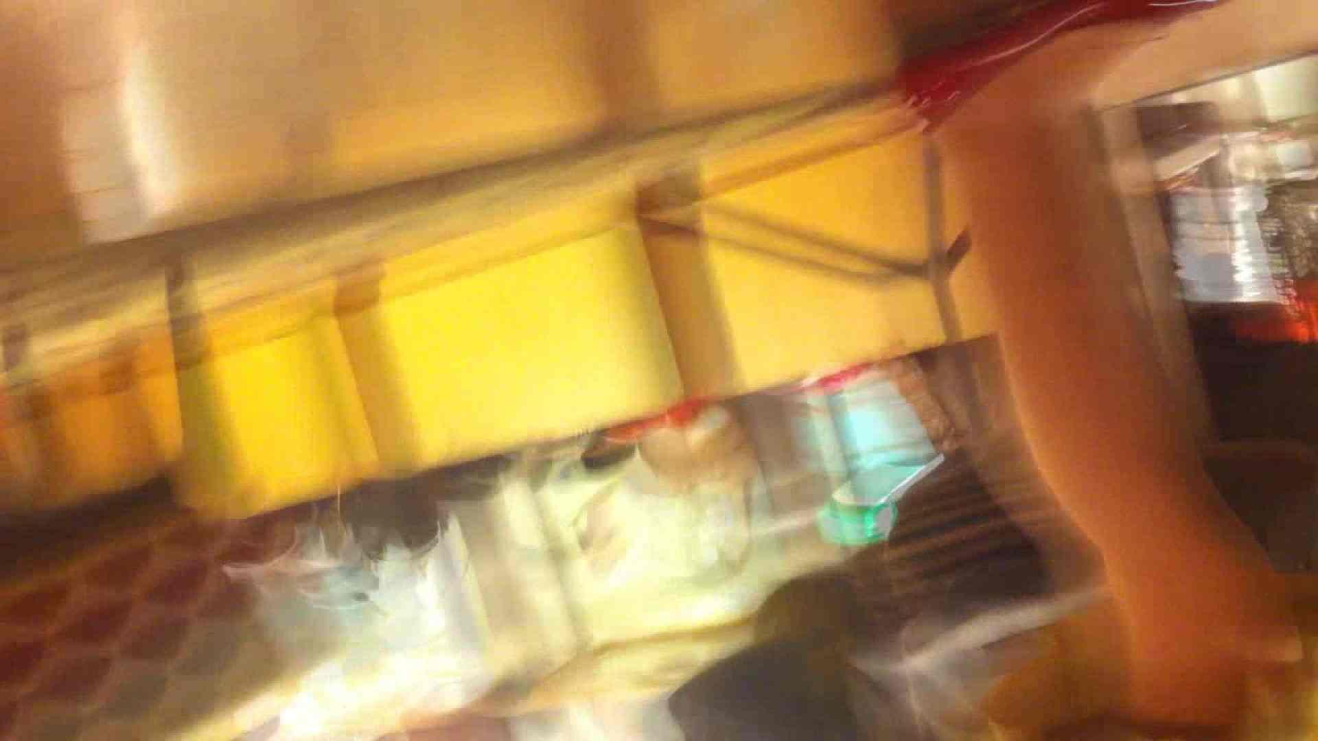 フルHD ショップ店員千人斬り! 大画面ノーカット完全版 vol.60 OLセックス | 胸チラ  97画像 16