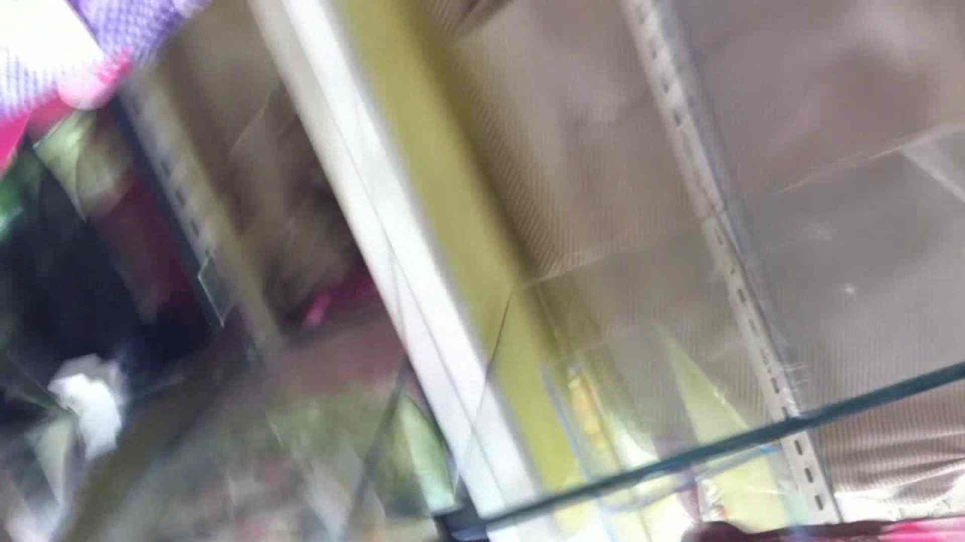 フルHD ショップ店員千人斬り! 大画面ノーカット完全版 vol.60 高画質 盗撮エロ画像 97画像 24