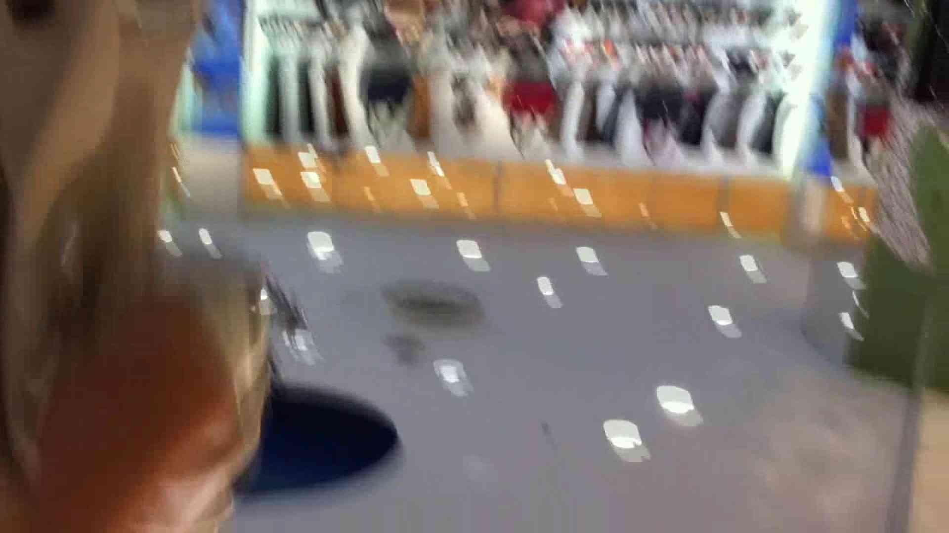 フルHD ショップ店員千人斬り! 大画面ノーカット完全版 vol.68 OLセックス のぞき濡れ場動画紹介 61画像 20
