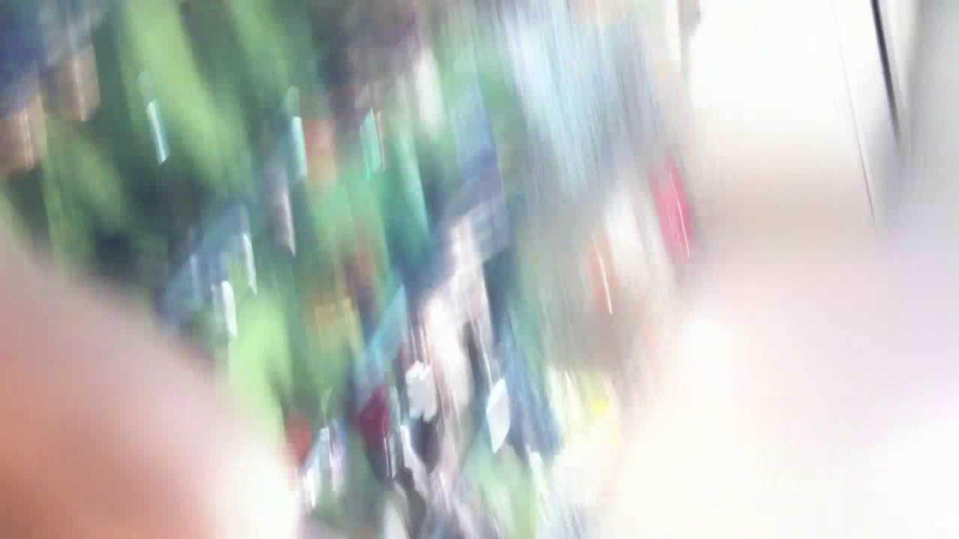 フルHD ショップ店員千人斬り! 大画面ノーカット完全版 vol.68 OLセックス のぞき濡れ場動画紹介 61画像 50