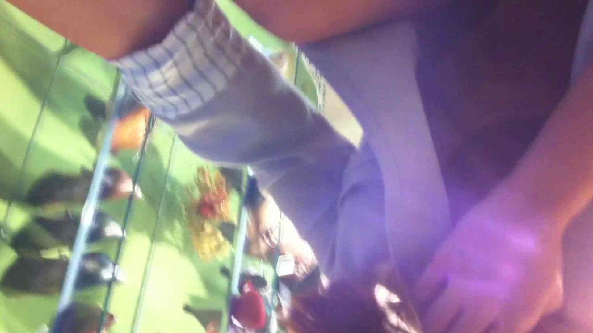 フルHD ショップ店員千人斬り! 大画面ノーカット完全版 vol.68 高画質 盗撮AV動画キャプチャ 61画像 59
