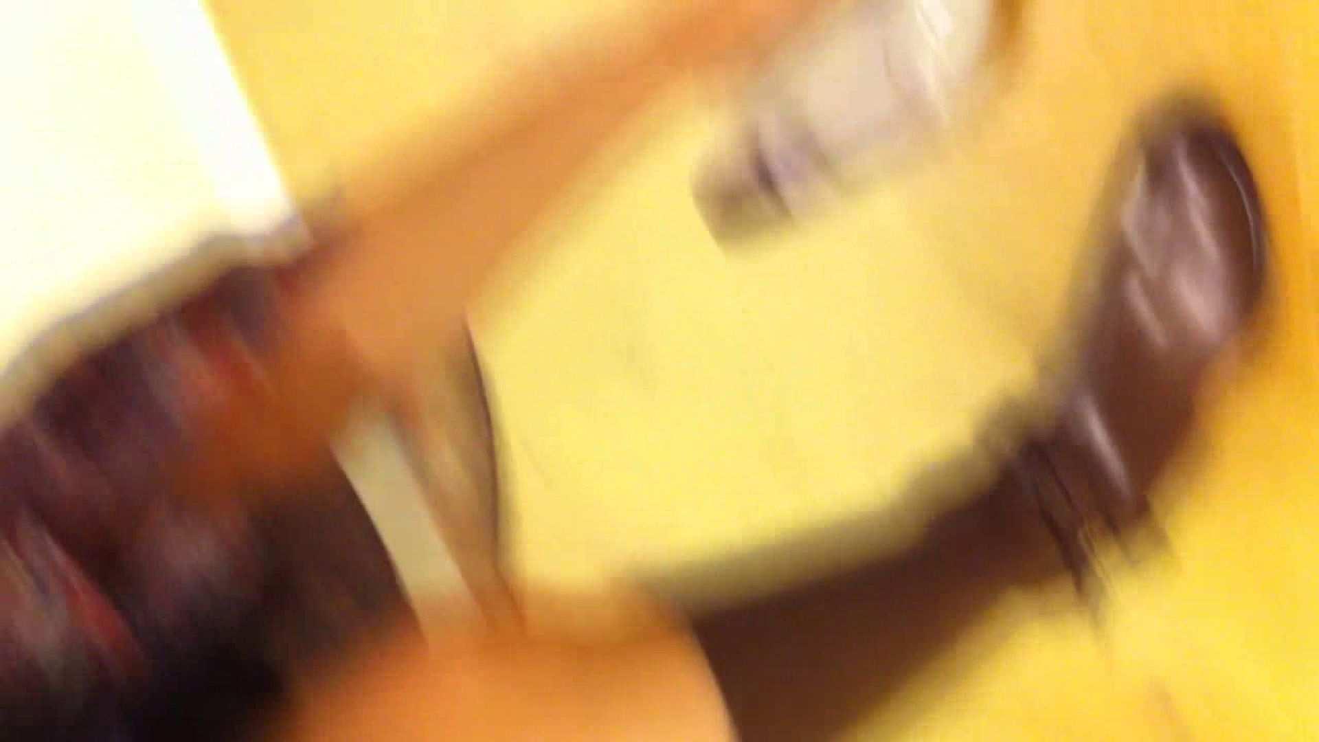 フルHD ショップ店員千人斬り! 大画面ノーカット完全版 vol.70 高画質 盗撮おめこ無修正動画無料 93画像 44